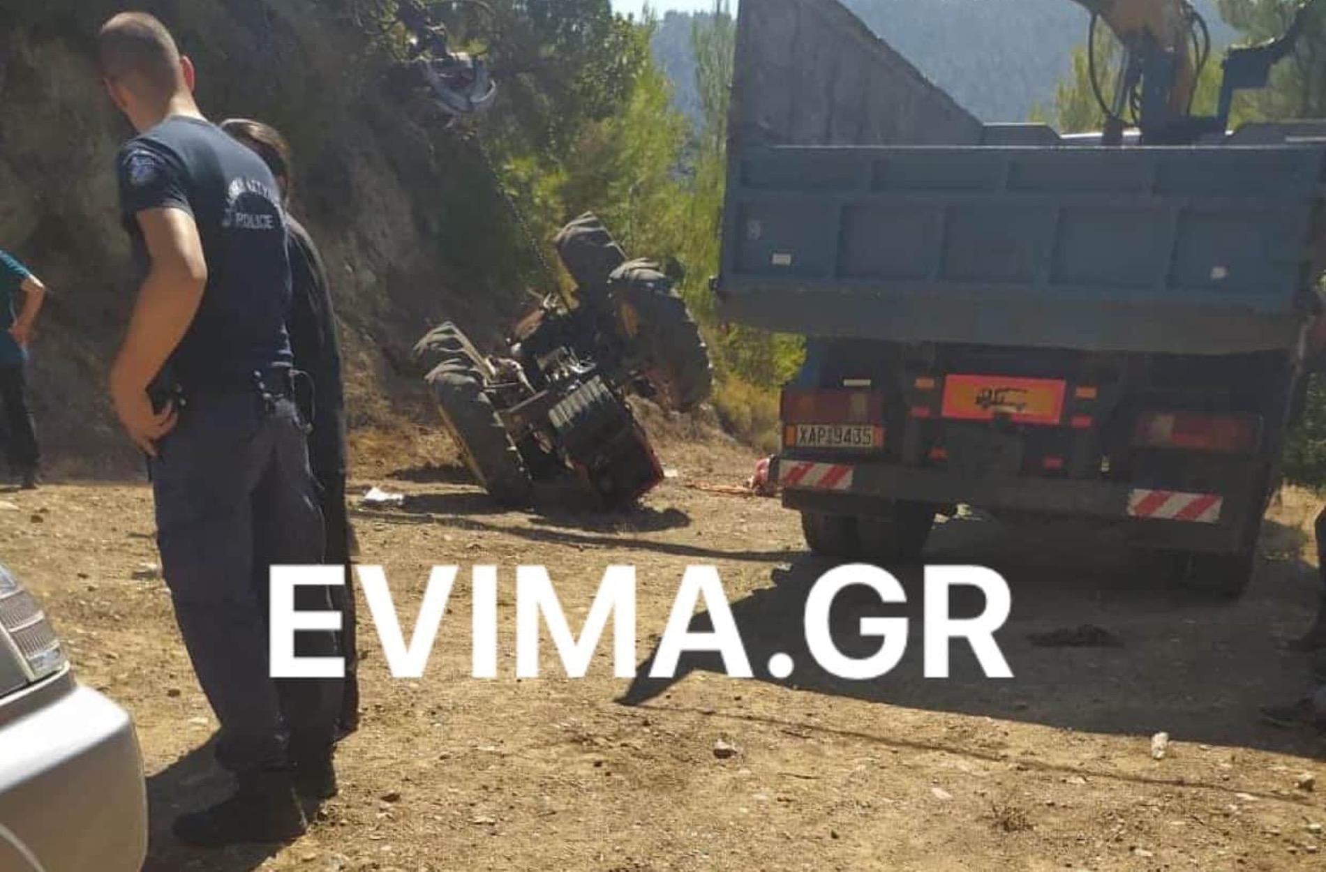 Εύβοια: Νεκρός 65χρονος! Τον καταπλάκωσε το τρακτέρ του (pics)
