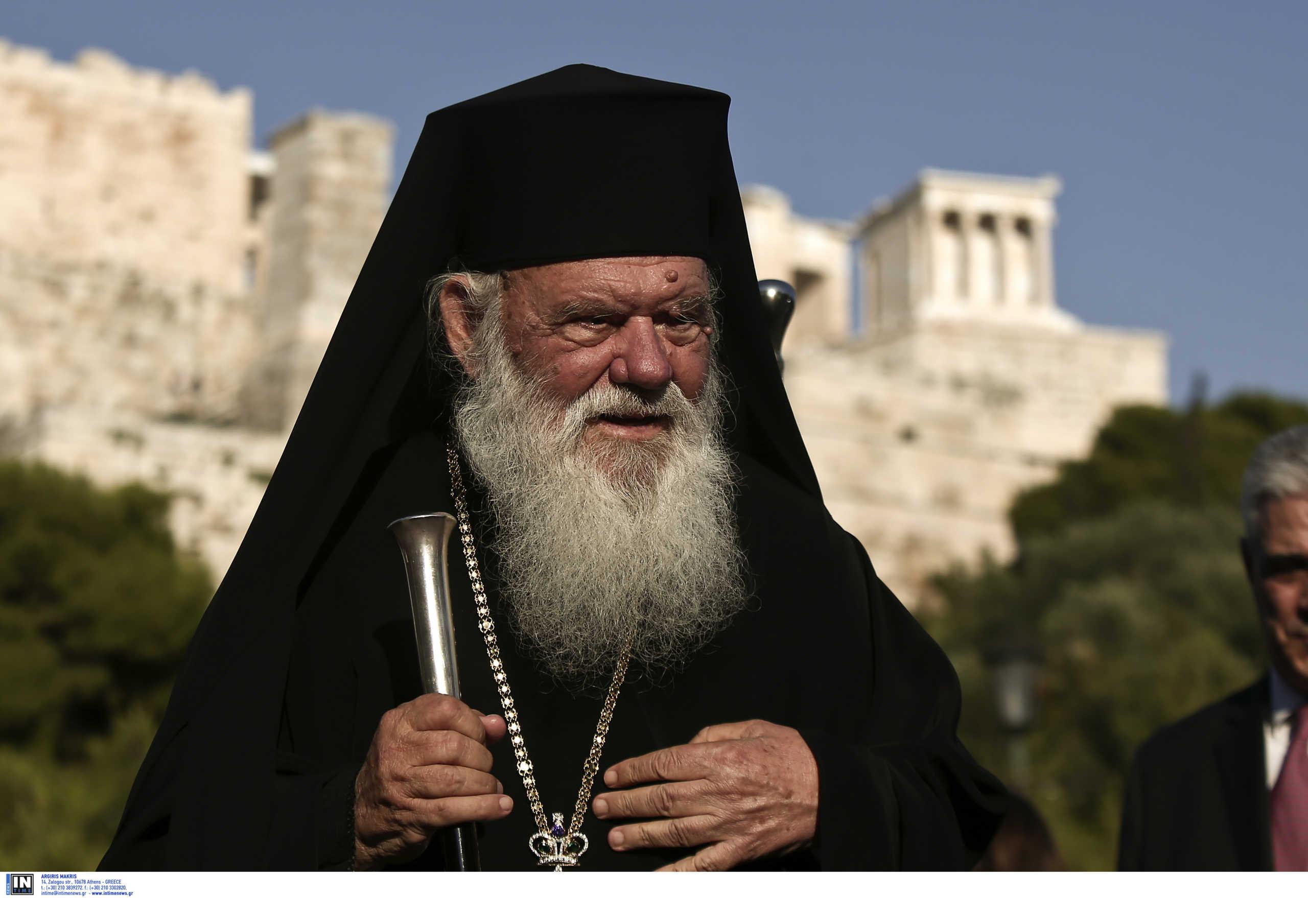 Ιερώνυμος για Αγιά Σοφιά: Προσβολή και ύβρις για όλη την πολιτισμένη ανθρωπότητα