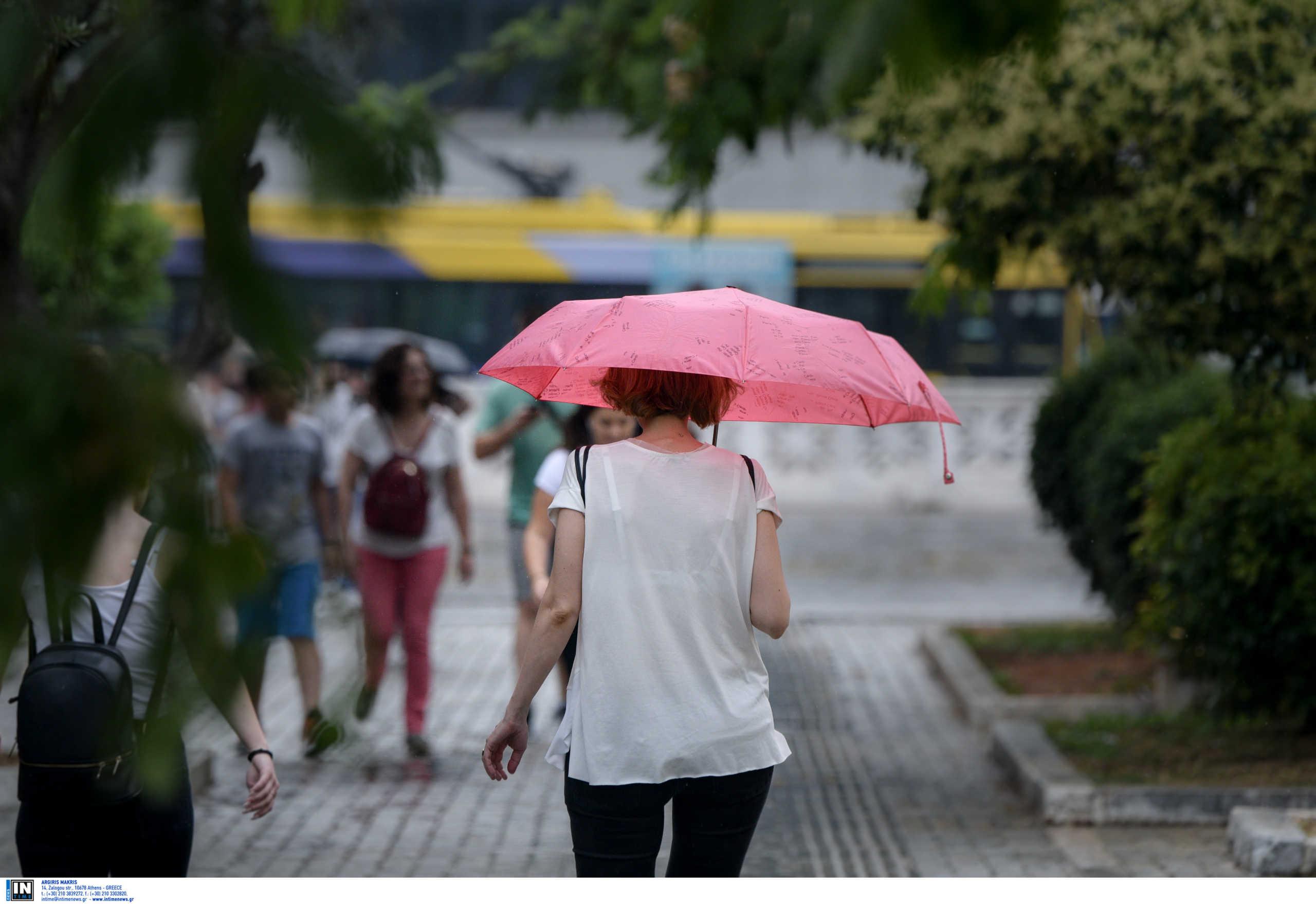 Καιρός σήμερα: Έρχονται βροχές, ενώ η ζέστη επιμένει
