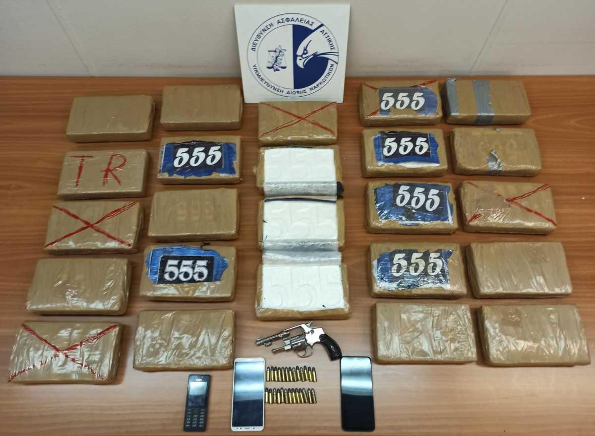 Narcos αλά ελληνικά! Ταξίδεψαν στη… μισή Ευρώπη αλλά τους έπιασαν με 28 κιλά κοκαΐνη