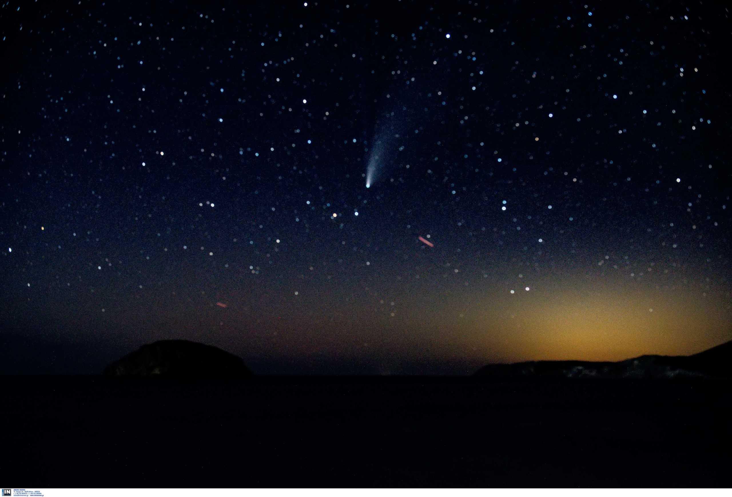 Κομήτης Neowise: Μαγικές εικόνες από τις Κυκλάδες!