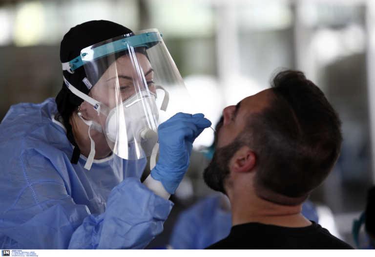 Κορονοϊός: 41 νέα κρούσματα στην  Ελλάδα