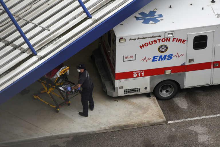ΗΠΑ: Ακόμα 1.318 θάνατοι από κορονοϊό και σχεδόν 60.000 νέα κρούσματα