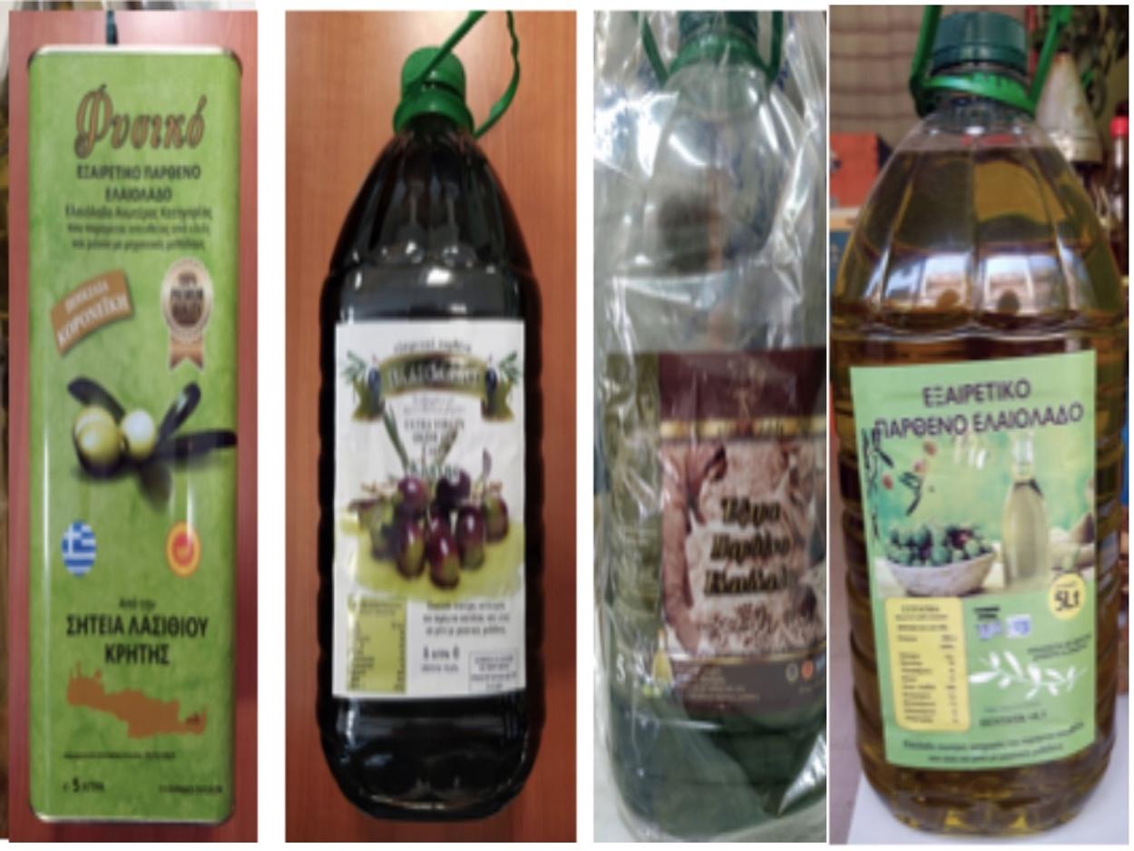 ΕΦΕΤ – Προσοχή: Αυτά τα ελαιόλαδα είναι νοθευμένα!