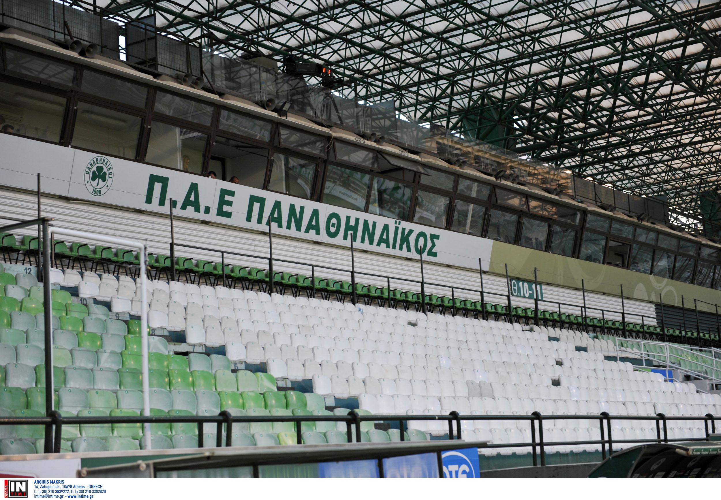 """Παναθηναϊκός: """"Βόμβα"""" Αλαφούζου για νέο γήπεδο στη Λεωφόρο (video)"""