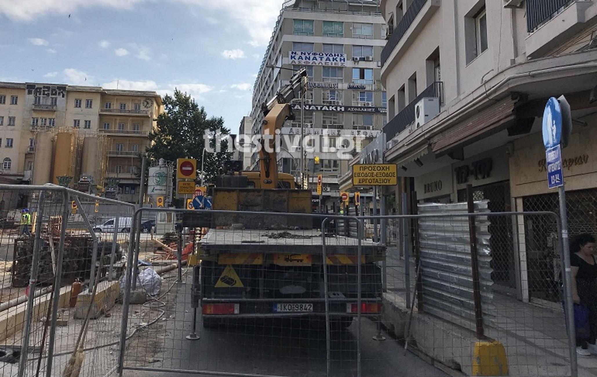 Θεσσαλονίκη: Έκλεισε ξανά η οδός Βενιζέλου για το μετρό! Έξω φρενών οι ιδιοκτήτες καταστημάτων (Βίντεο)