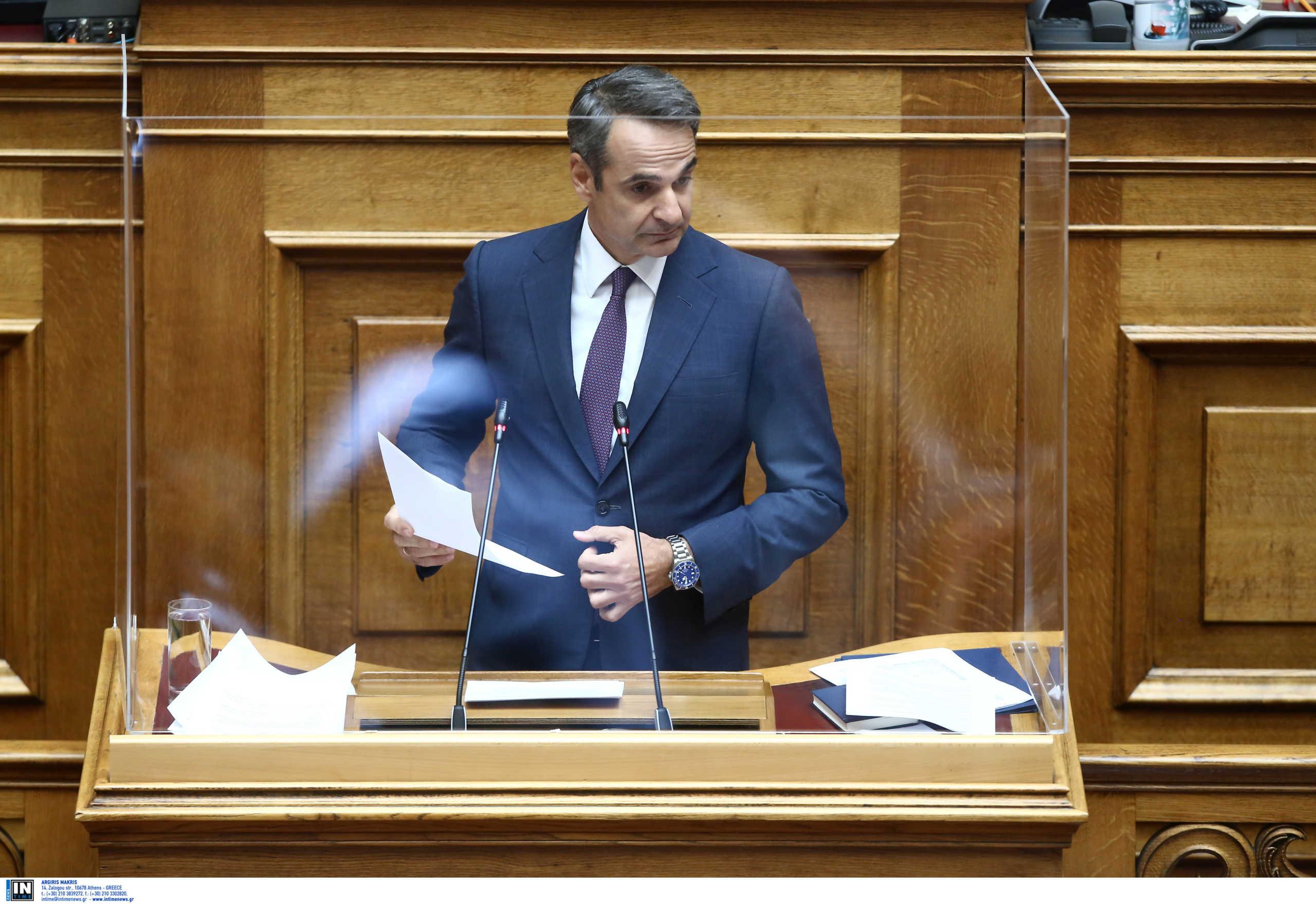 Μητσοτάκης στην Βουλή: Εφάπαξ σε όλους τους συνταξιούχους τα ...