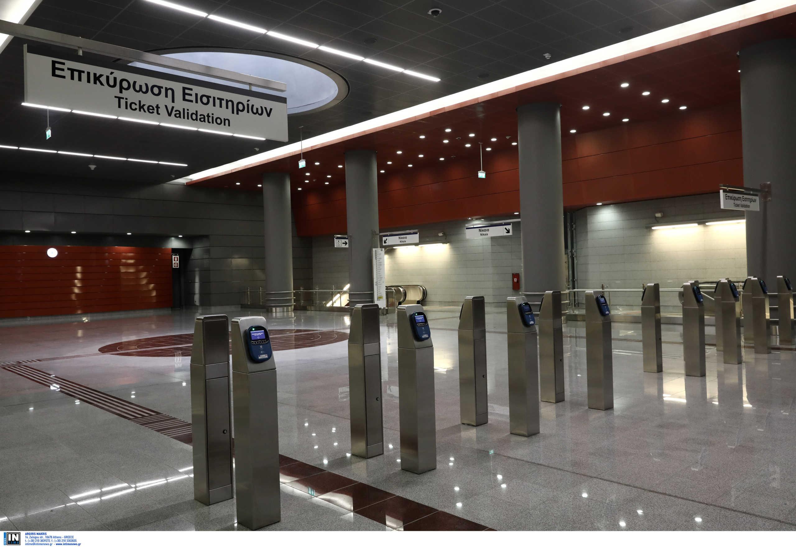 Νίκαια: Ο εμβληματικός «Επιτάφιος» του χαράκτη Τάσσου κοσμεί πλέον το Μετρό (pic)