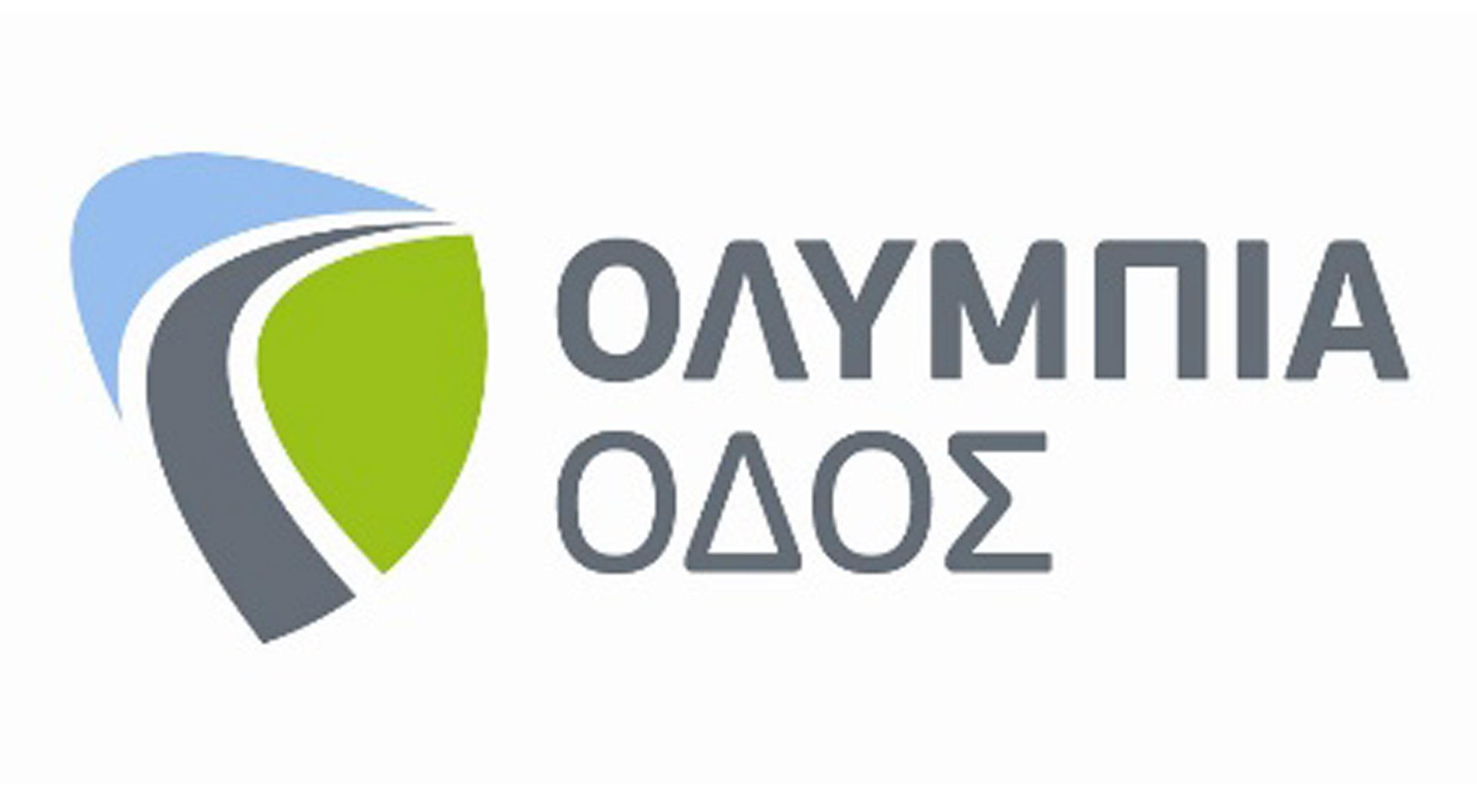 Διάκριση για την Ολυμπία Οδό με το CRI Pass