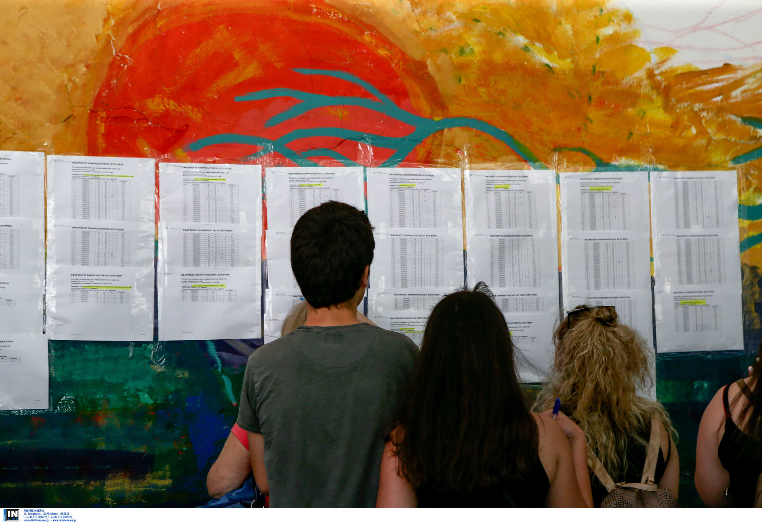 Εγγραφή πρωτοετών στο eregister.it.minedu.gov.gr για τα Πανεπιστήμια – Όλα τα βήματα της διαδικασίας