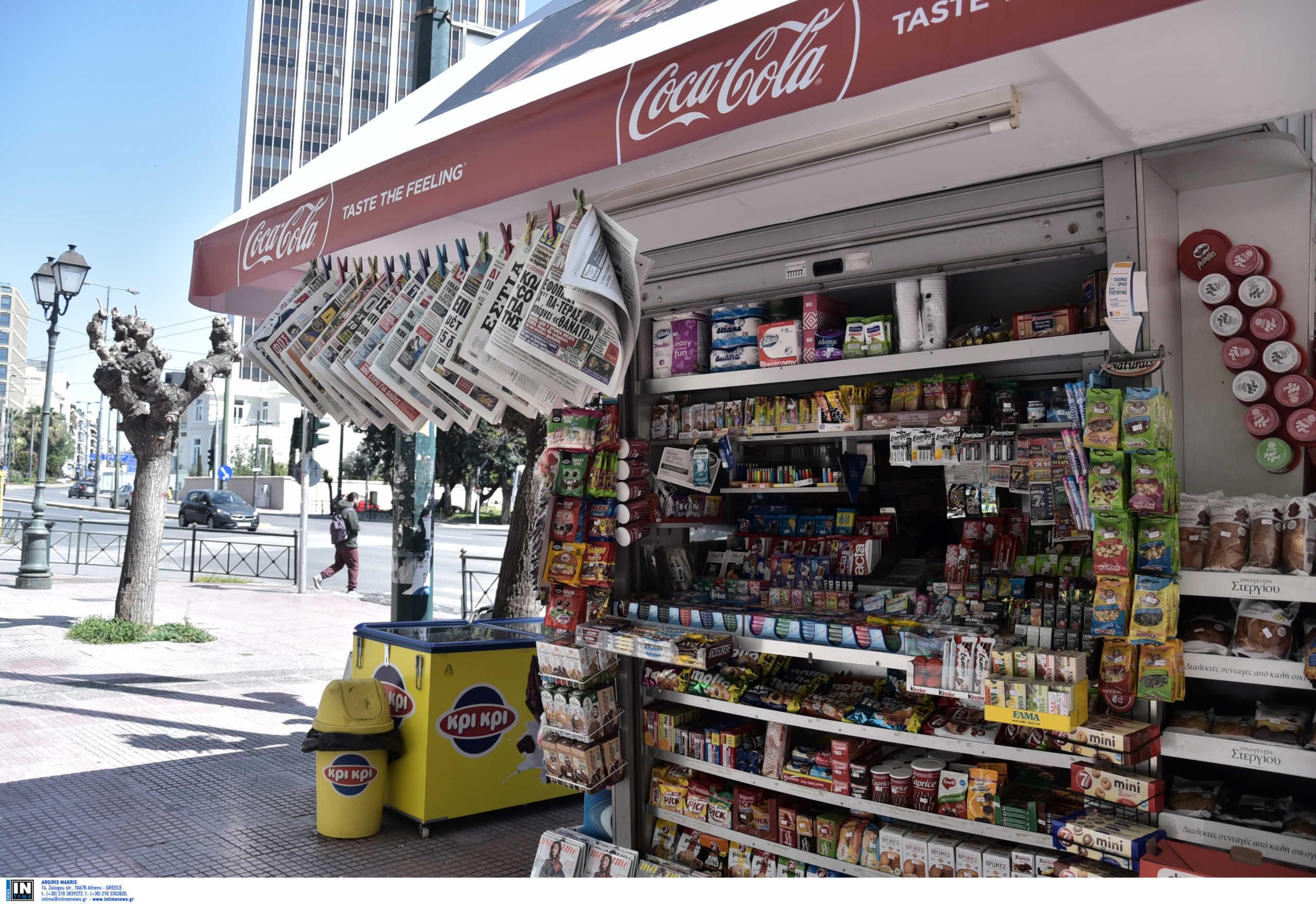 Μεσσηνία: Πήγε στο περίπτερο να αγοράσει τσιγάρα όπως τον γέννησε η μαμά του! Χαμός στα Φιλιατρά