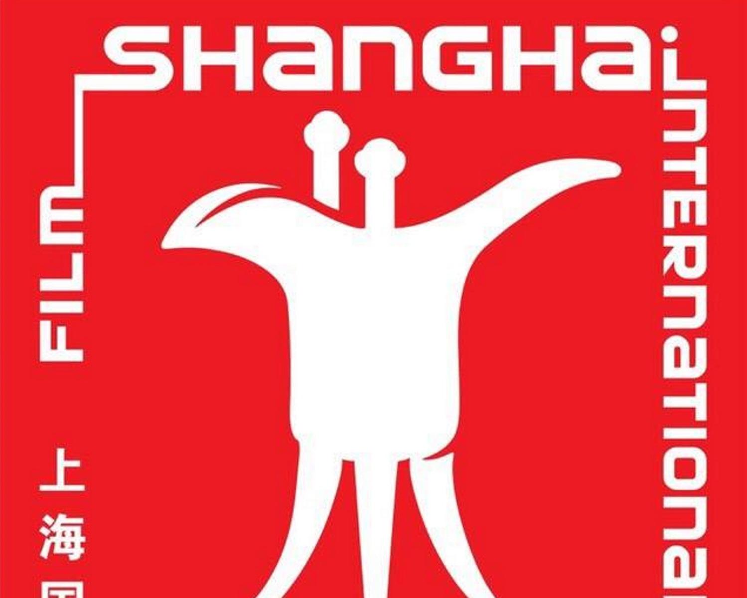 Κανονικά το Διεθνές Φεστιβάλ Κινηματογράφου της Σαγκάης εν… μέσω κορονοϊού και με μέτρα