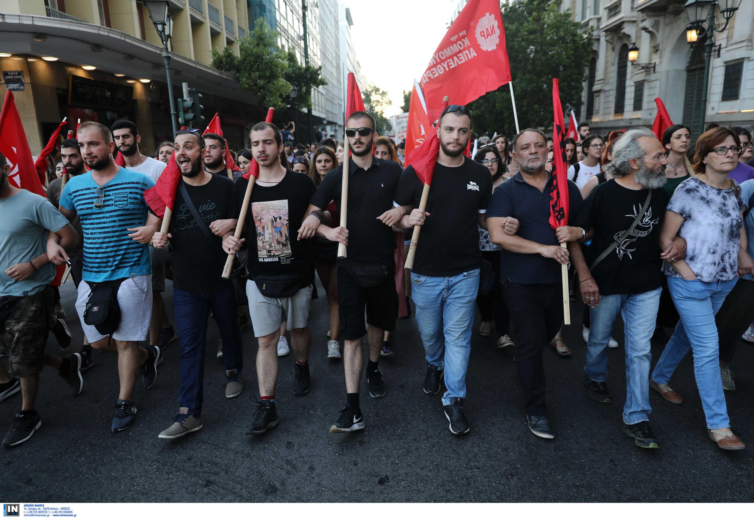 Συλλαλητήριο κατά της απαγόρευσης των διαδηλώσεων στο κέντρο της Αθήνας