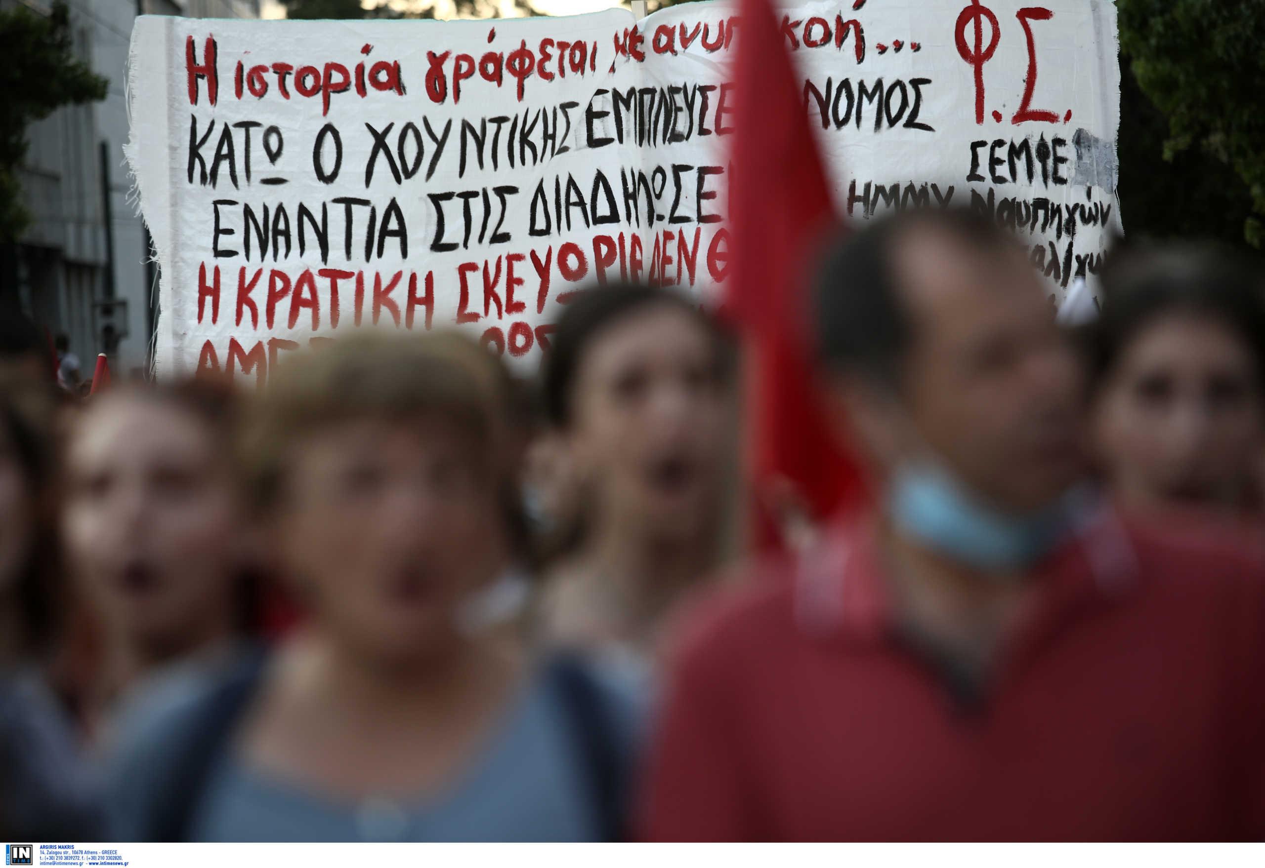 Αθήνα: Πανεκπαιδευτικό συλλαλητήριο στο κέντρο