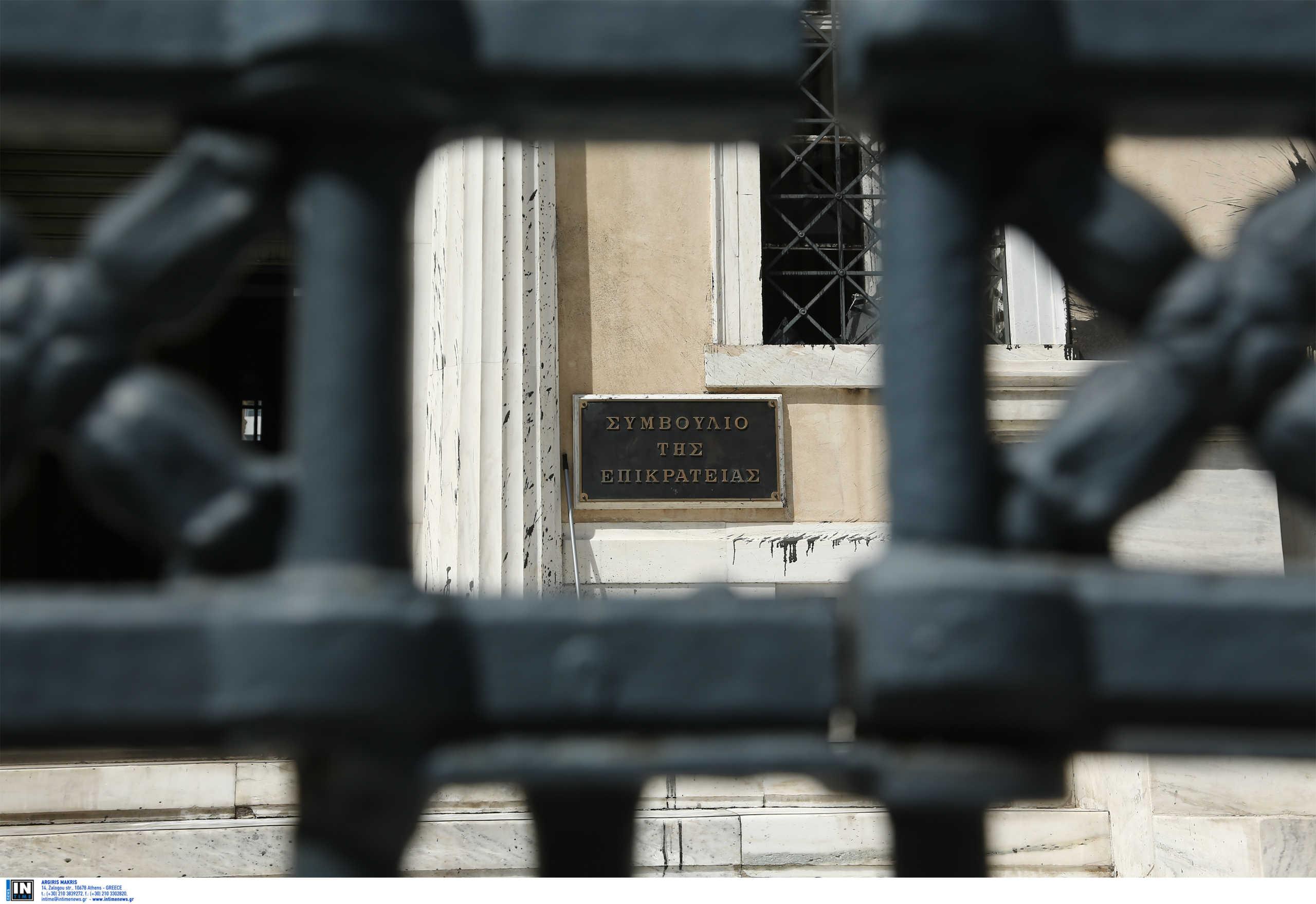 Το ΣτΕ αποφασίζει για τη νομιμότητα της εκλογής του Μητροπολίτη Γλυφάδας
