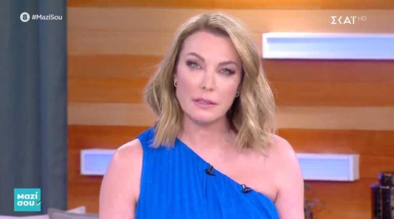 Τατιάνα Στεφανίδου: Έτσι αποχαιρέτησε τους τηλεθεατές - «Σήμερα είναι η τελευταία μου εκπομπή στον ΣΚΑΪ»