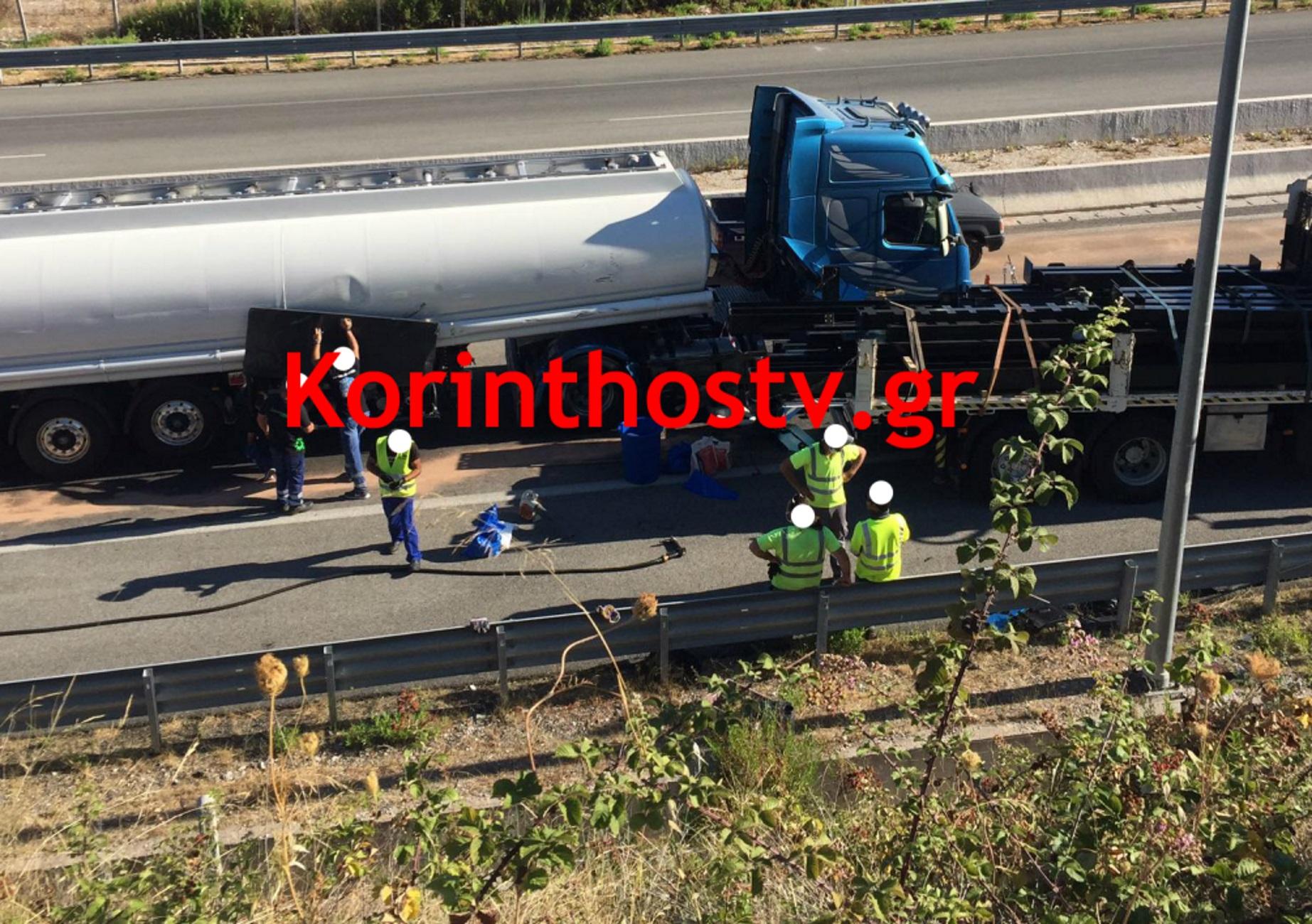 Κόρινθος: Νέο τροχαίο στην εθνική οδό! Ο δρόμος γέμισε πετρέλαιο μετά τη σύγκρουση φορτηγού με βυτιοφόρο (Βίντεο)