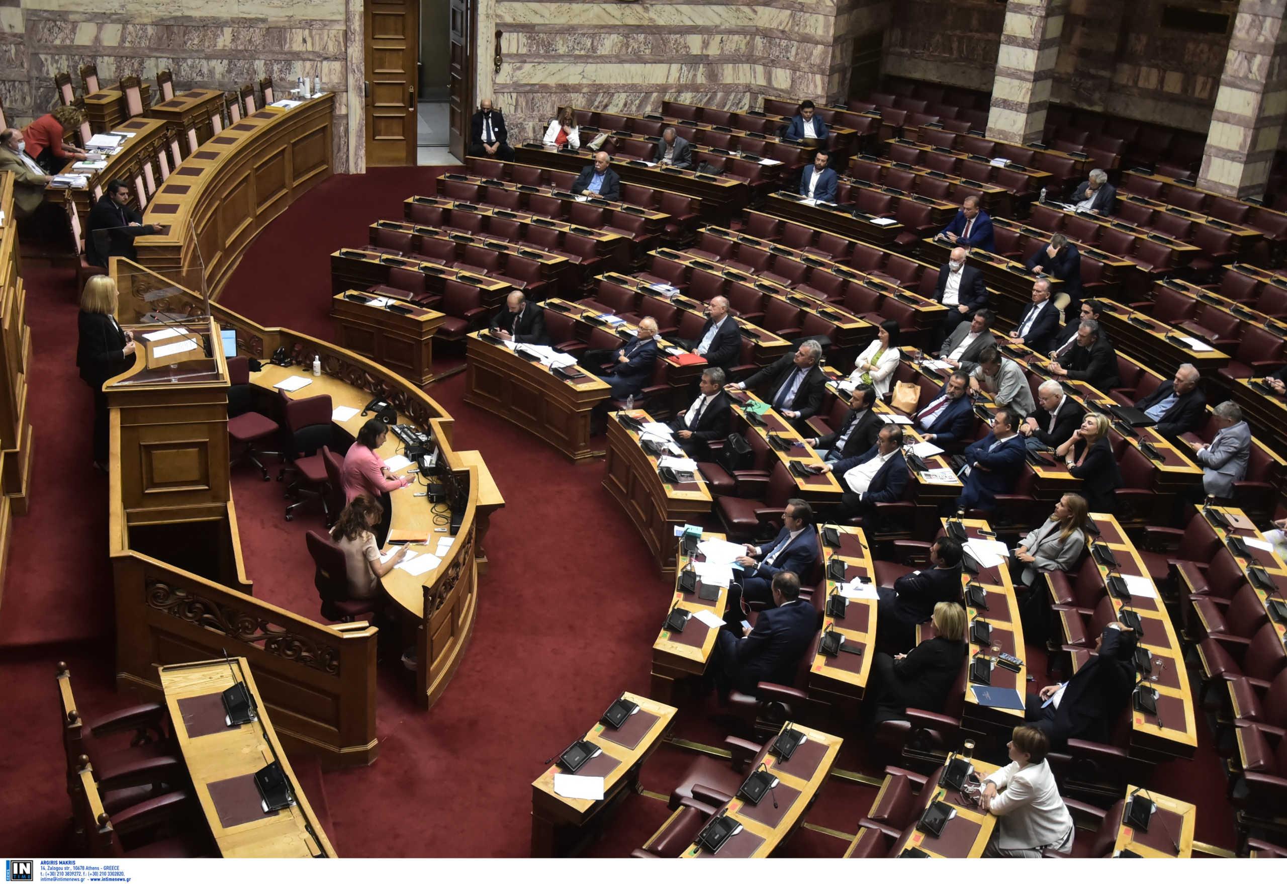 Βουλή – Live: Αποχώρηση ΣΥΡΙΖΑ από την ψηφοφορία για Παπαγγελόπουλο