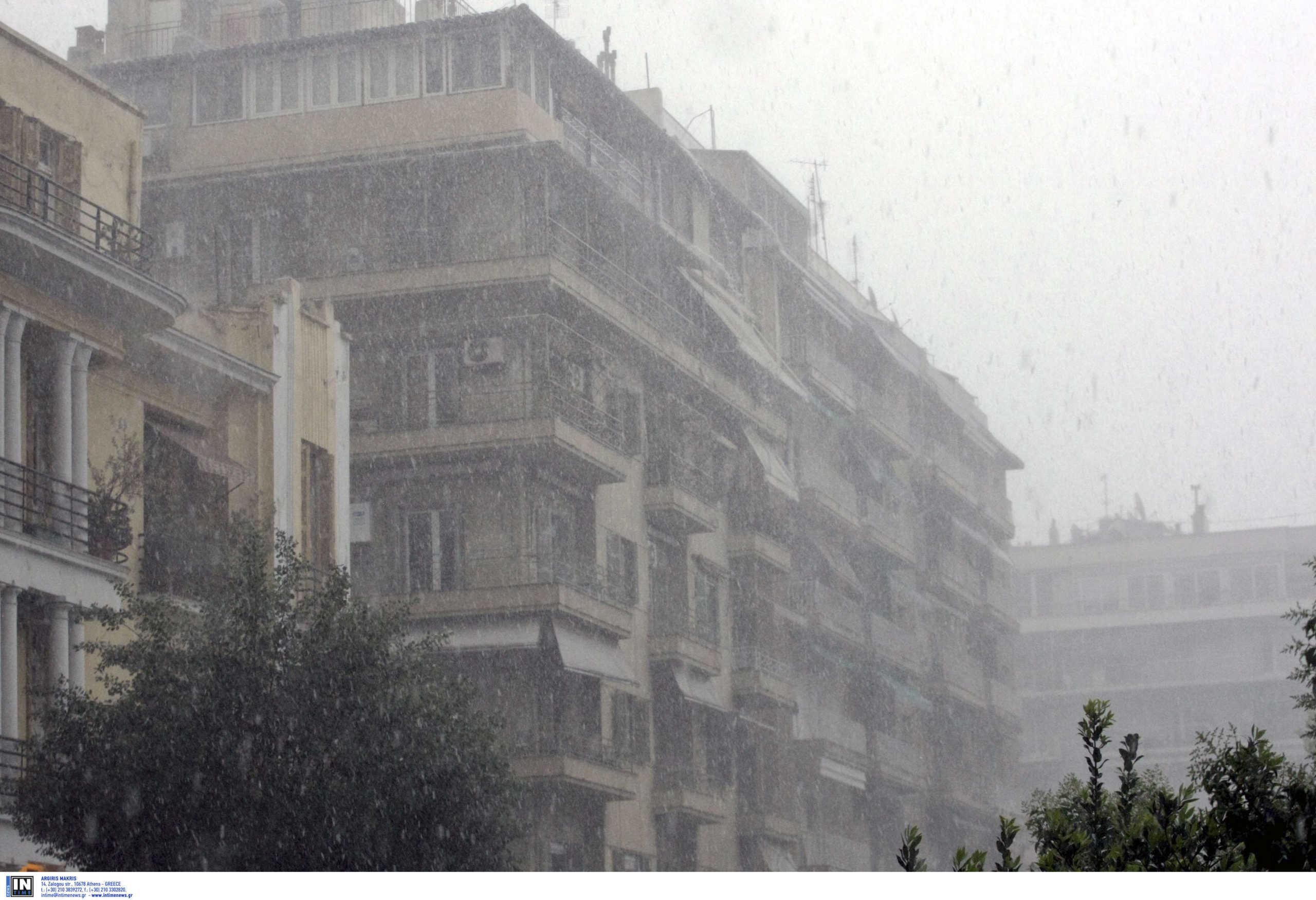 Καιρός: Άνοιξαν οι ουρανοί στη Θεσσαλονίκη! Έρχεται κακοκαιρία στο μεγαλύτερο μέρος της χώρας (Βίντεο)