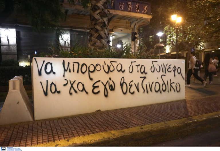 Σαν... καινούργιες ξανά οι ζαρντινιέρες - Μπακογιάννης: Ματαιοπονούν όσοι προσπαθούν να καταστρέψουν