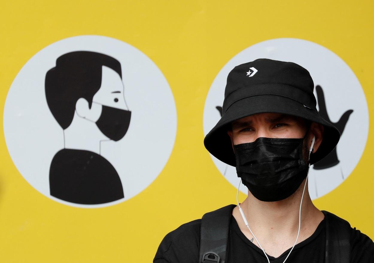 ΠΟΥ - μάσκα