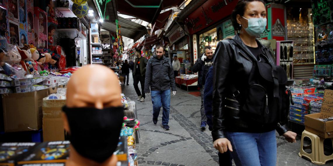 Fitch - τουρκική οικονομία