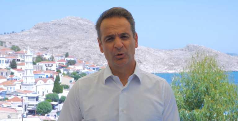 Μητσοτάκης: Μήνυμα από την Χάλκη για την συμφωνία Ελλάδας - Αιγύπτου με