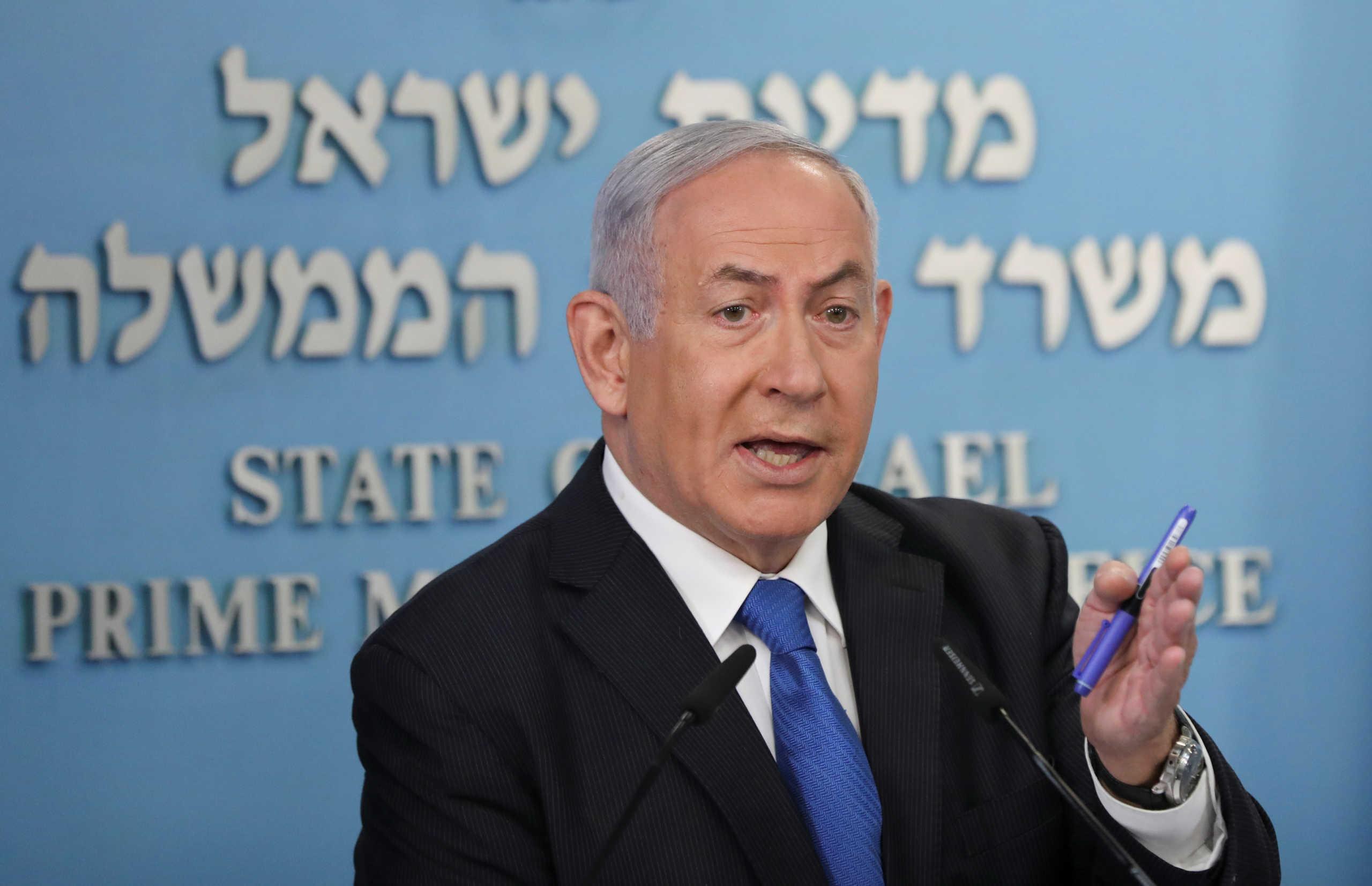 Νετανιάχου: «Απορρίπτει δυναμικά» την πίεση για τη μη οικοδόμηση της Ιερουσαλήμ