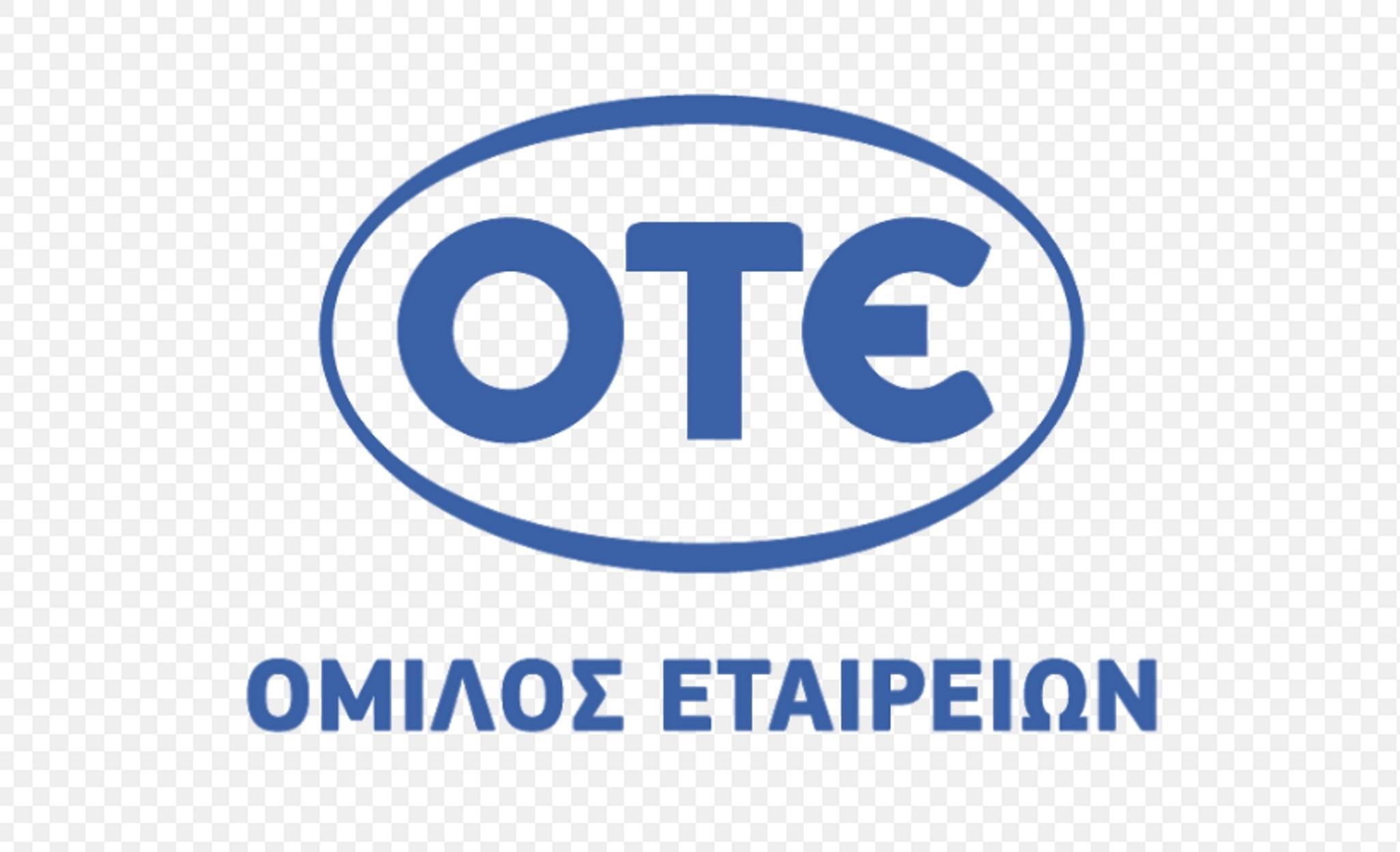 ΟΤΕ: Μείωση εσόδων στο β' τρίμηνο του 2020 λόγω πανδημίας