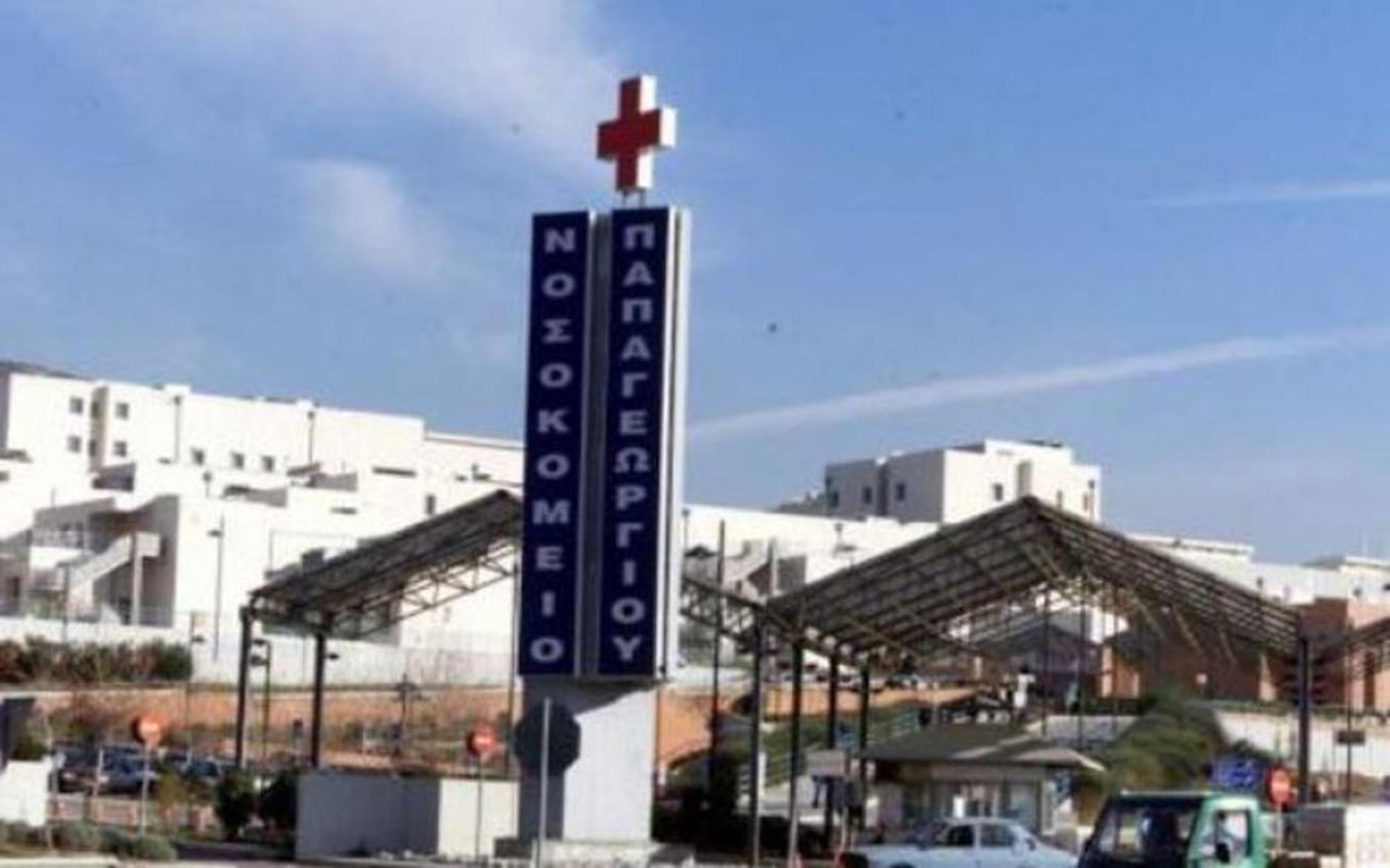 Θεσσαλονίκη: 52χρονος χτύπησε τη σύντροφό του και την έστειλε στο νοσοκομείο