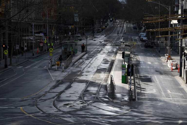 Νέα Ζηλανδία: Παρατείνεται για 12 ημέρες ο περιορισμός του Όκλαντ μετά την επανεμφάνιση κορονοϊού