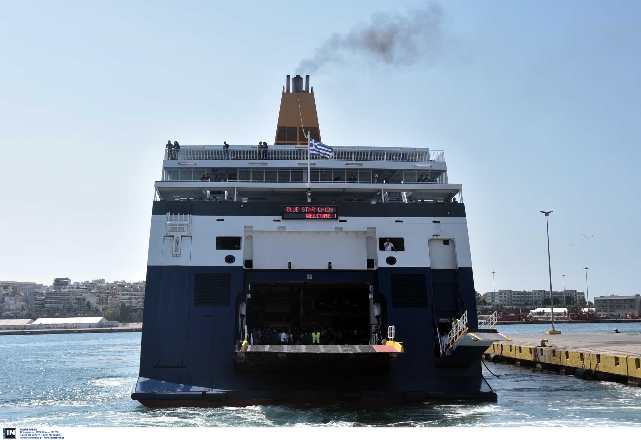 Lockdown: Διευκρινίσεις του Λιμενικού για τα δρομολόγια με πλοία – Πότε επιτρέπονται