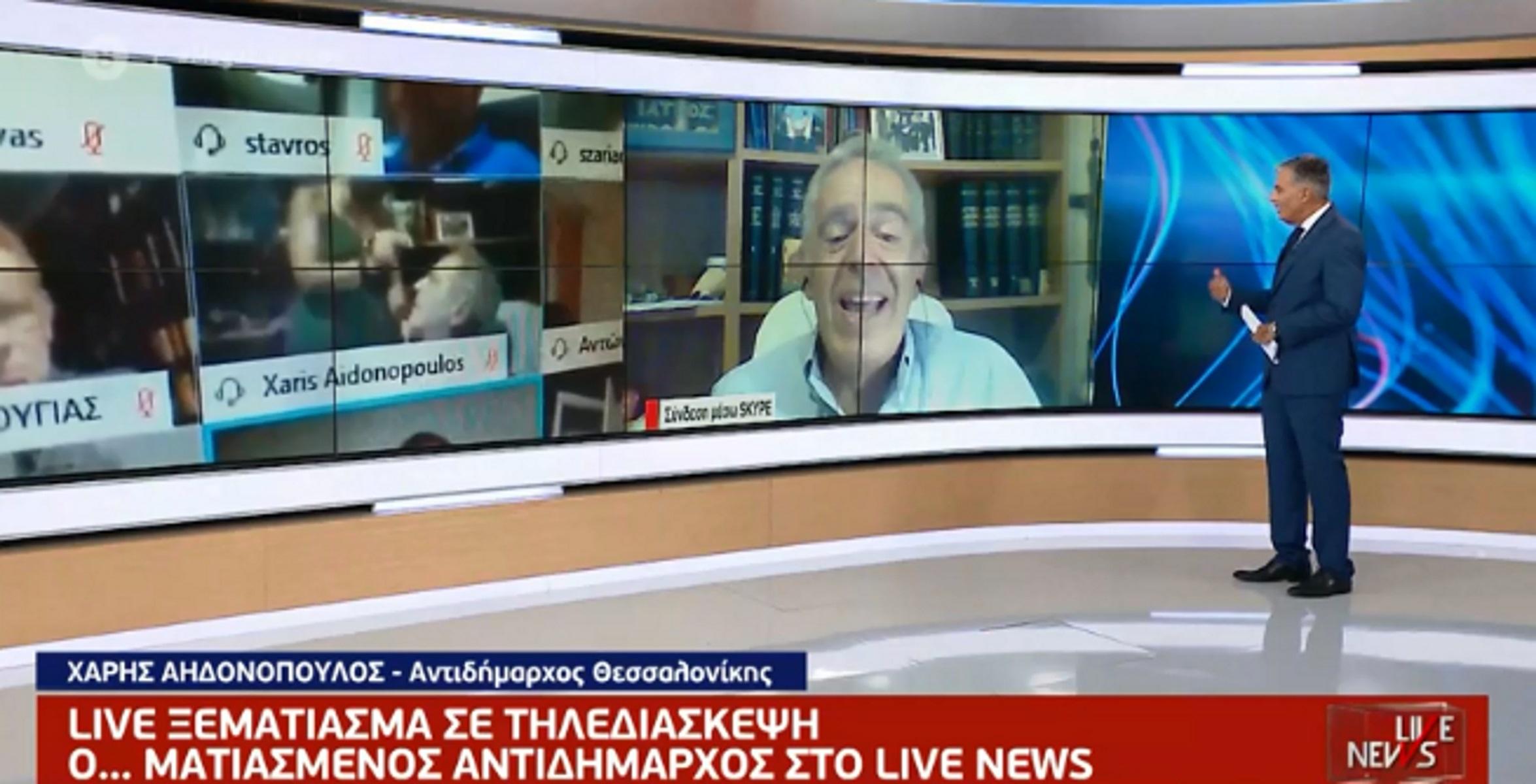 """Αντιδήμαρχος Θεσσαλονίκης για το ξεμάτιασμα: """"Δεν ξέχασα να κλείσω την κάμερα"""" (video)"""