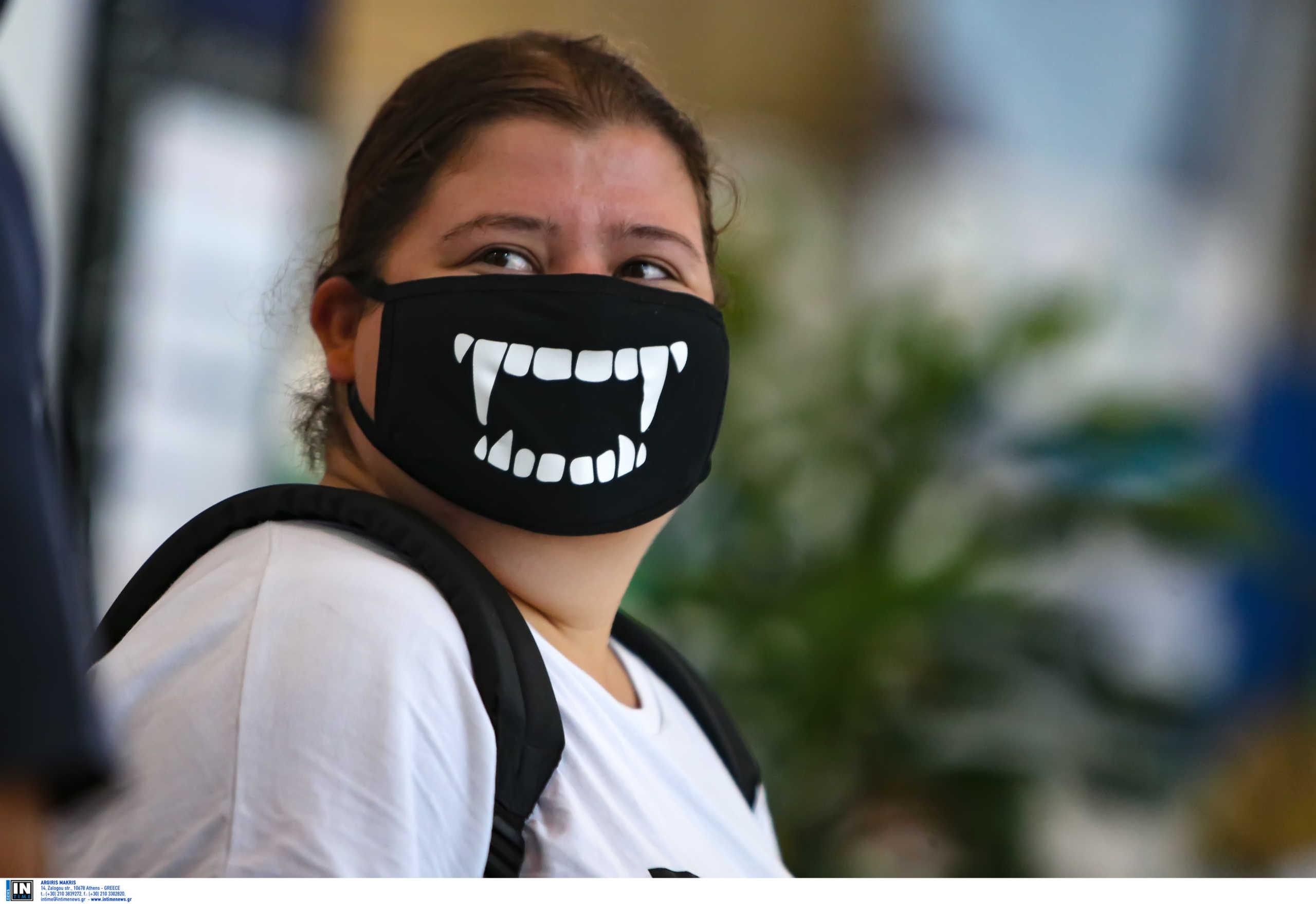 μάσκα κορονοϊός