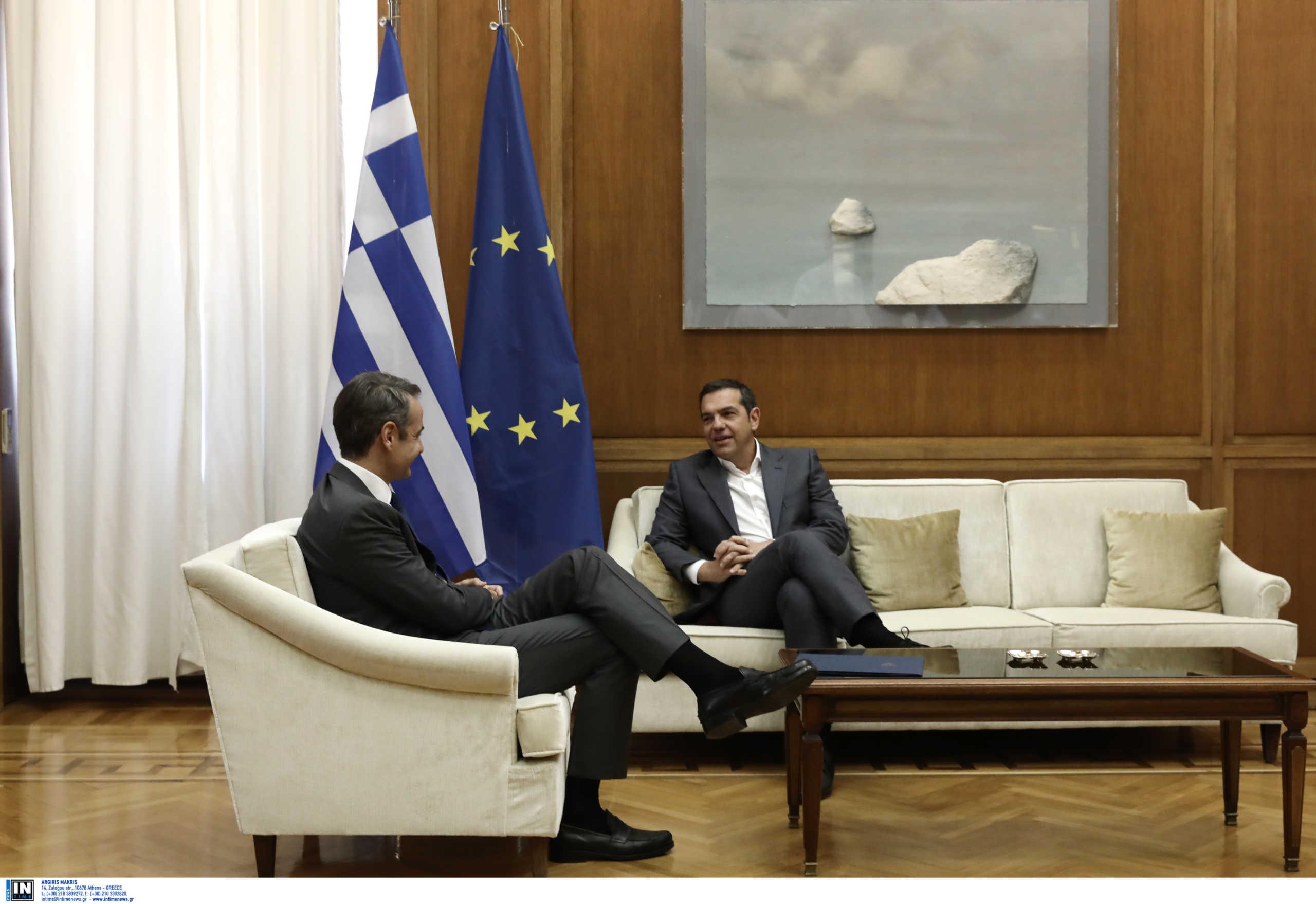 Μητσοτάκης - Τσίπρας