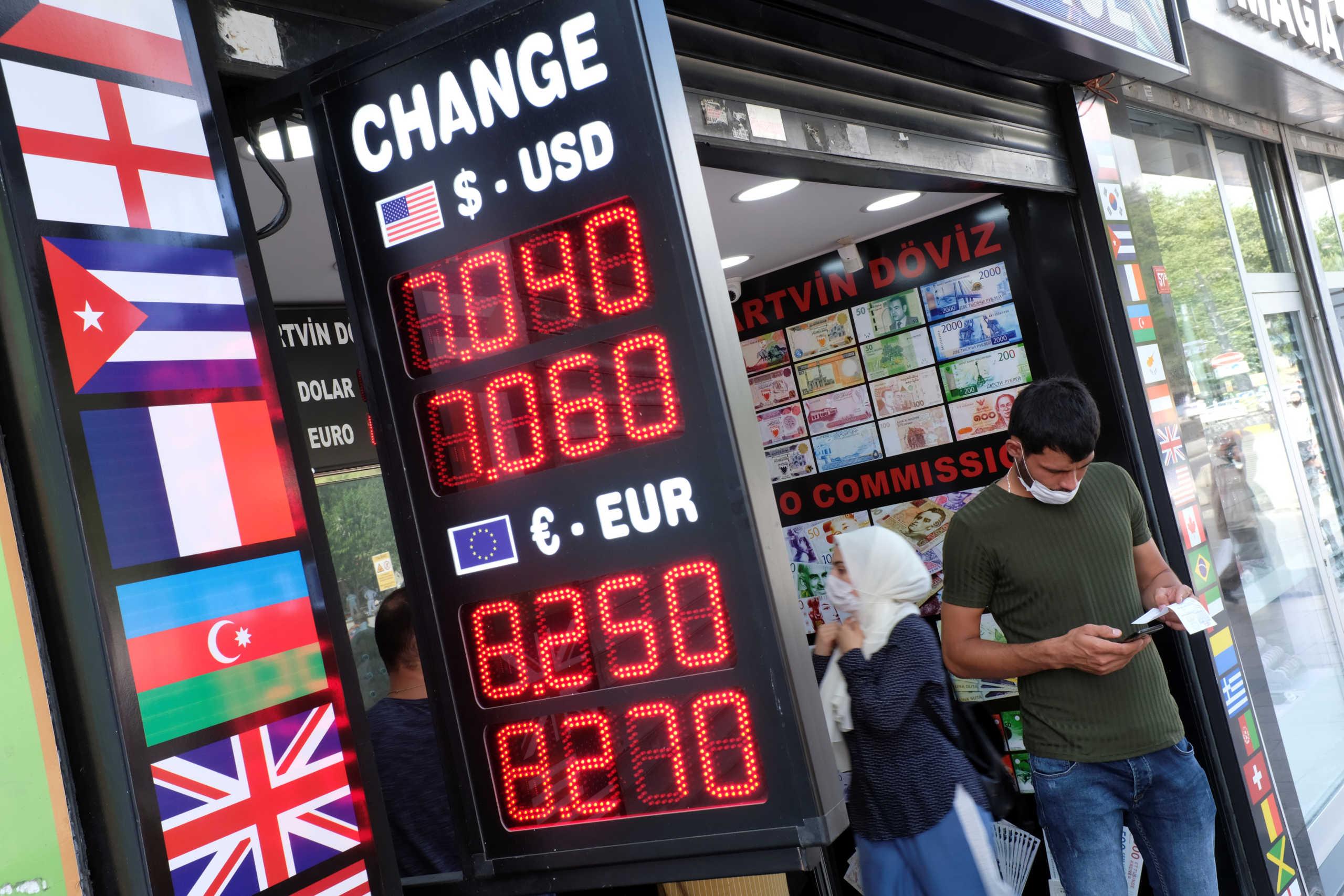 ΟΟΣΑ: Μεγάλη πτώση του ΑΕΠ των χωρών – μελών κατά 9,8% στο β΄τρίμηνο του 2020