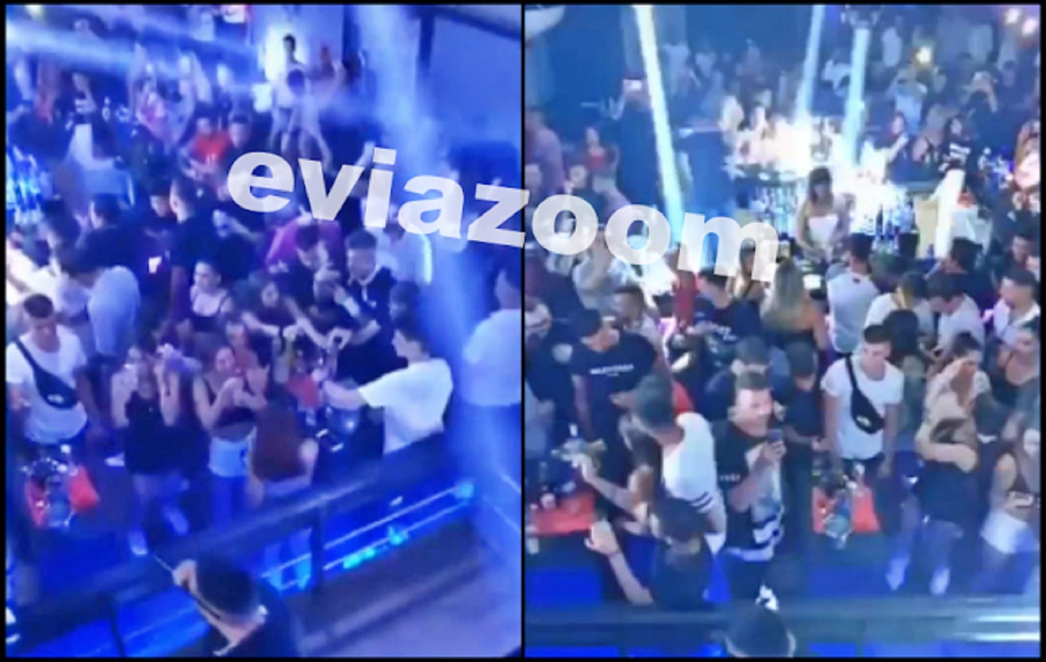 Εύβοια: Ξέφρενο πάρτι …συνωστισμού με γνωστό ράπερ σε club στα Νέα Στύρα (video)