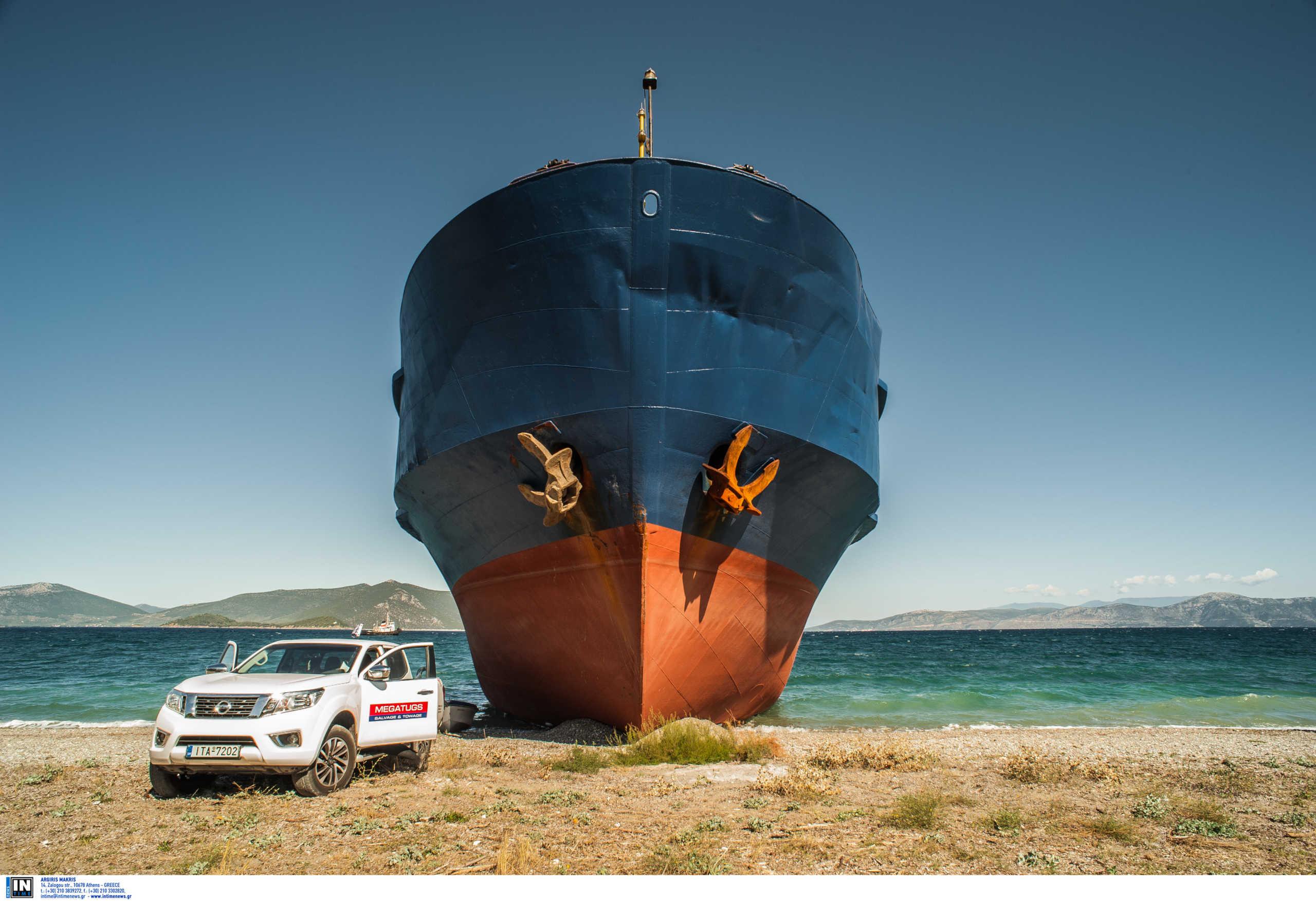 Τήλος: Προσάραξη τουρκικού πλοίου με 13 ναυτικούς! Τι διαπίστωσαν οι λιμενικοί που έσπευσαν στο σημείο