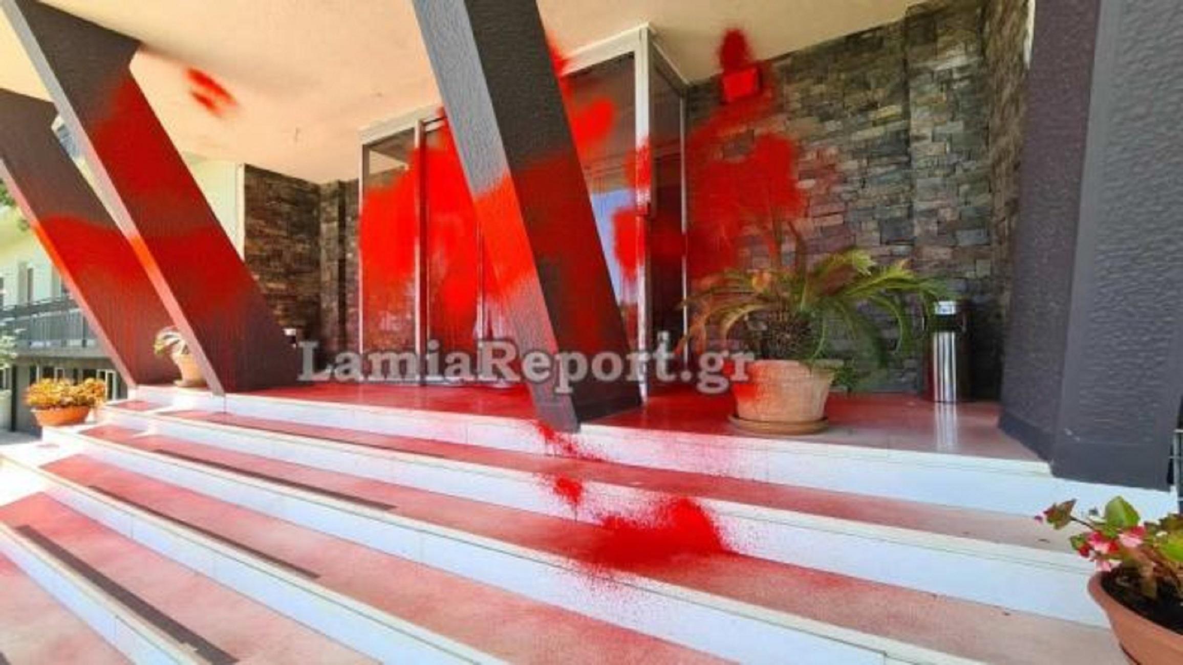 Λαμία: Ο Ρουβίκωνας έριξε μπογιές στο κτίριο της Περιφέρειας (pics, video)