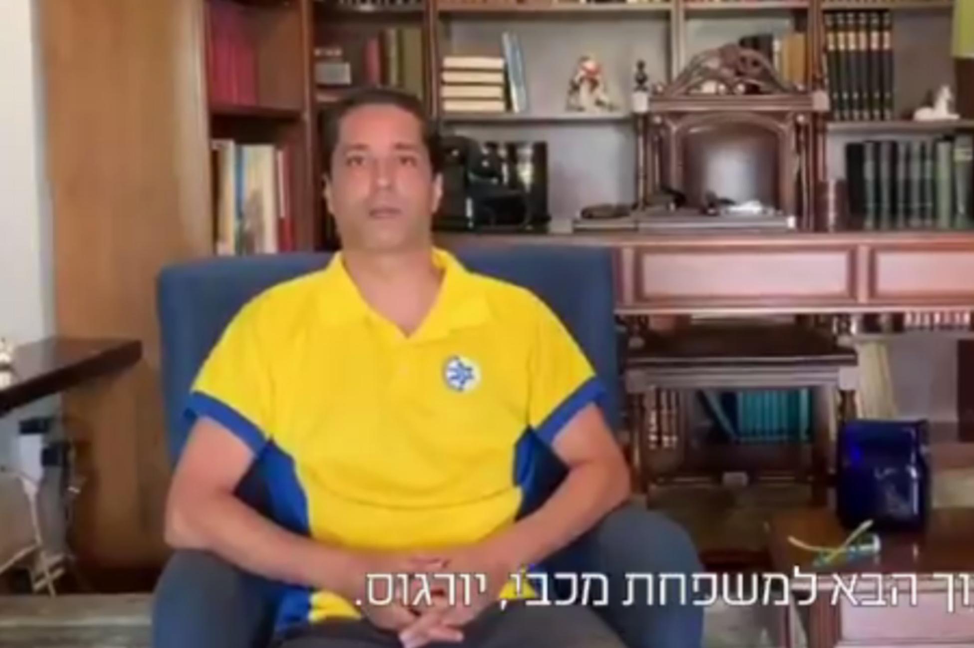 Ο Σφαιρόπουλος καλωσόρισε τον Δώνη στη Μακάμπι (video)