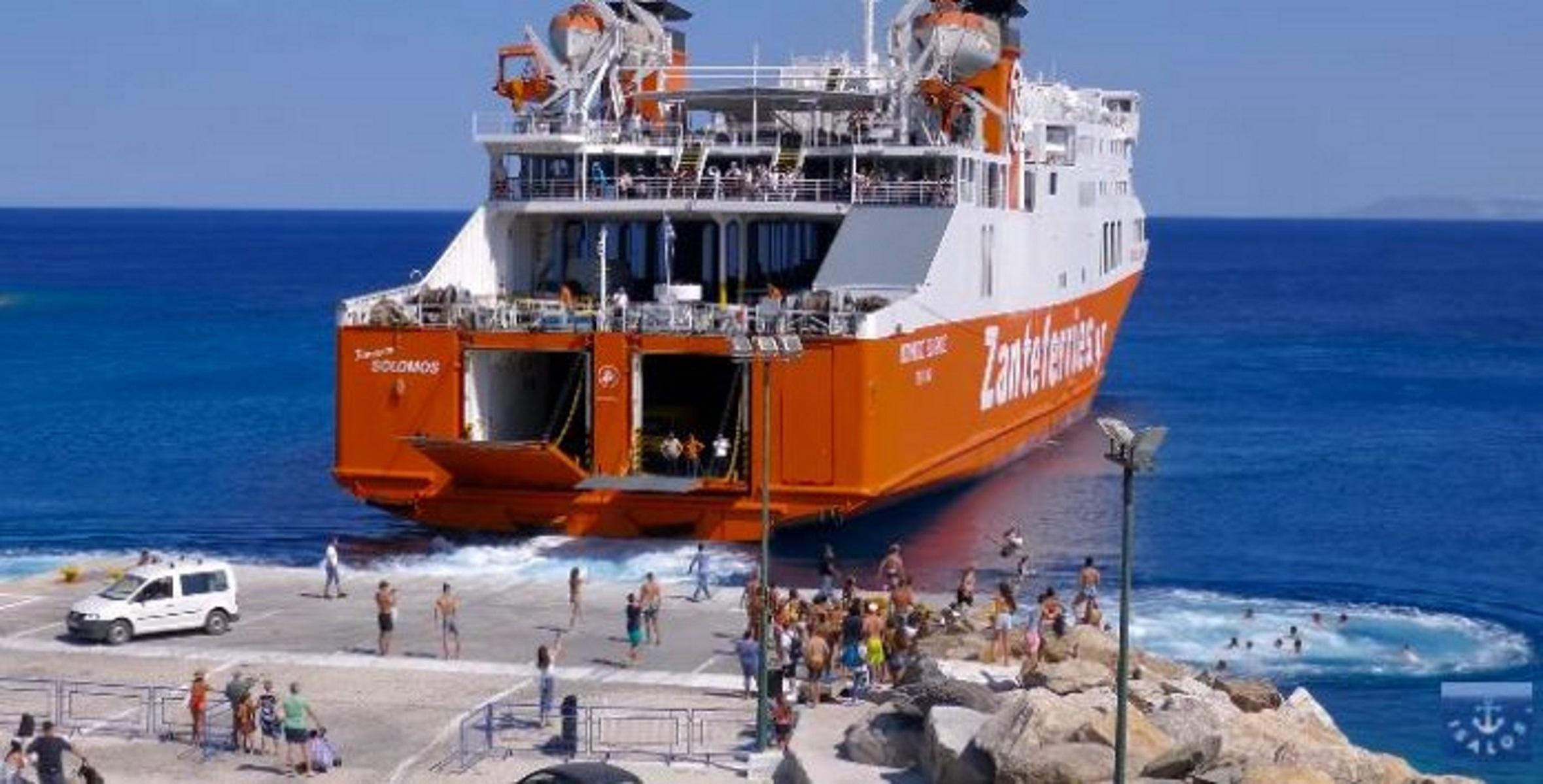 Βλάβη στο πλοίο «Διονύσιος Σολωμός» – Μεγάλη καθυστέρηση στο δρομολόγιο