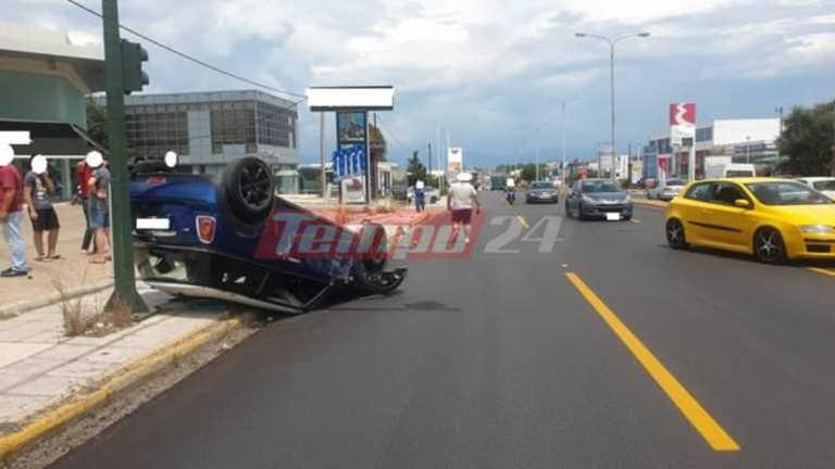 Πατρών - Κορίνθου: Ανατροπή  αυτοκινήτου στο ύψος της Κανελλοπούλου (pics)