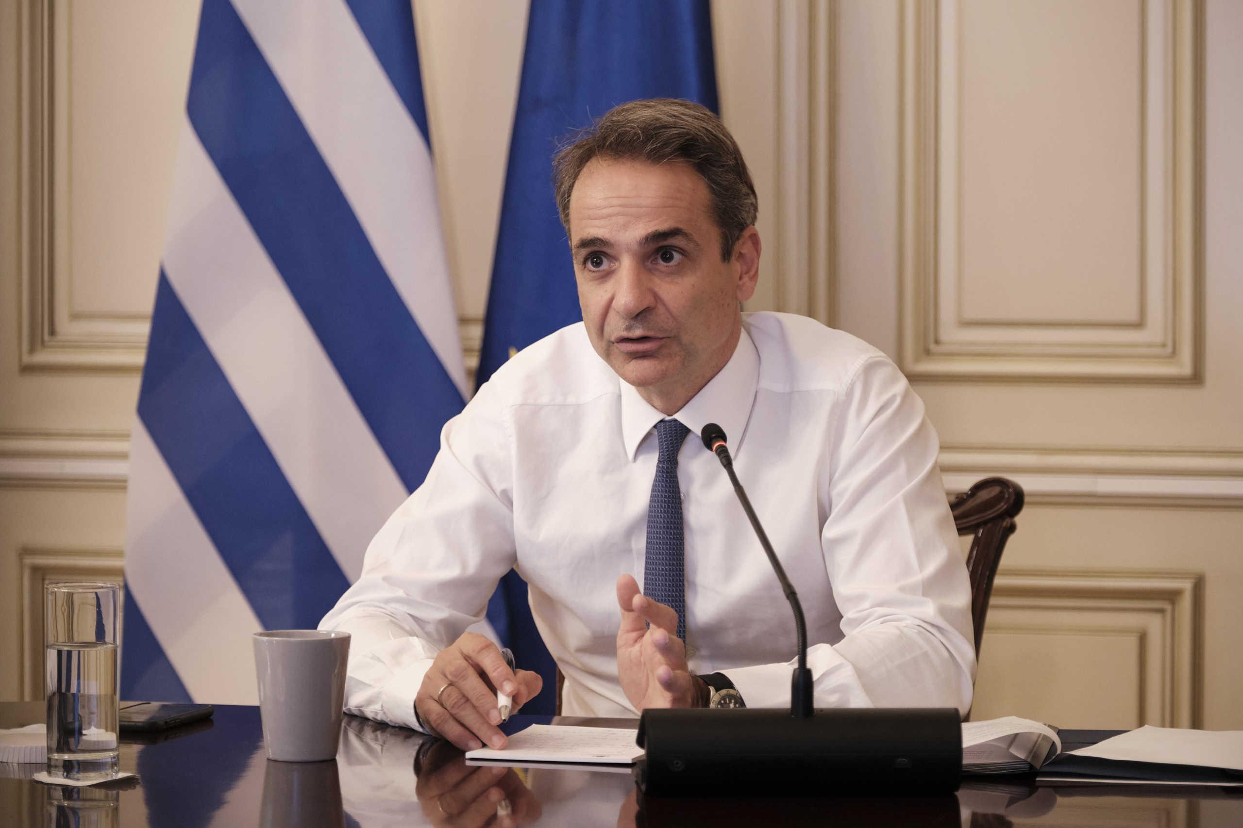 Μητσοτάκης σε ΕΛΚ: Η Τουρκία να δείξει συνέπεια τερματίζοντας τις προκλήσεις στην Κυπριακή ΑΟΖ