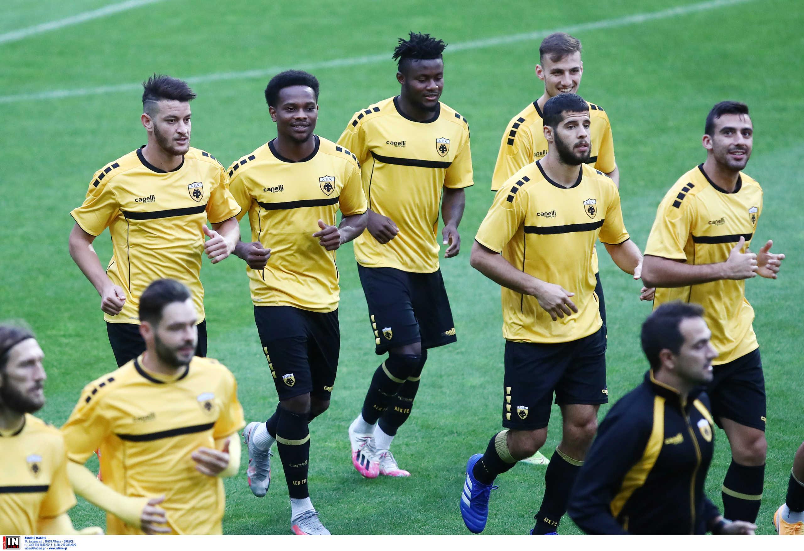 Αθλητικές μεταδόσεις με Σεντ Γκάλεν – ΑΕΚ και τελικούς Super Cup (24/09)