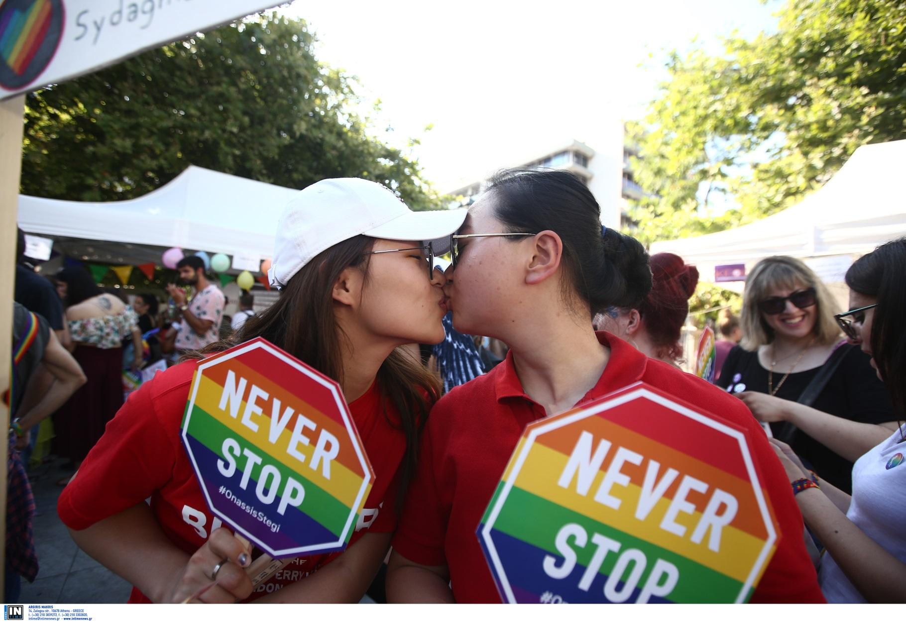 Athens Pride 2021: «Αυτό που μας ενώνει – Η κοινωνία έτοιμη, οι κυβερνήσεις όχι»