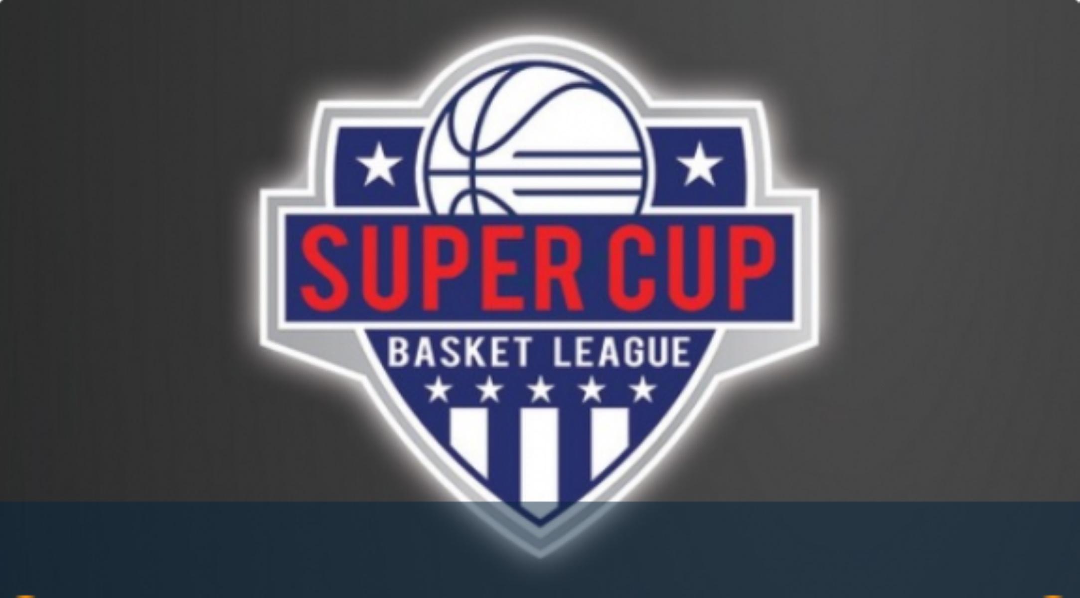 Αυτό είναι το πρόγραμμα του 1ου Super Cup