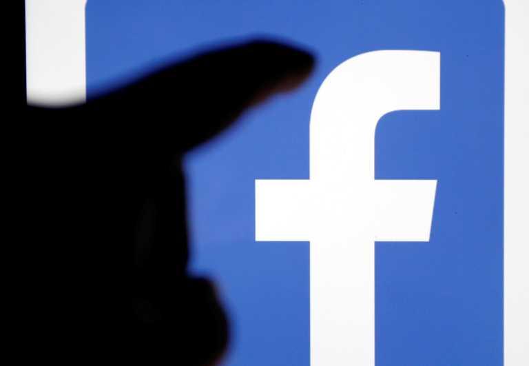 Με το Facebook τα βάζει η αμερικανική κυβέρνηση – Ποιες κατηγορίες του αποδίδει