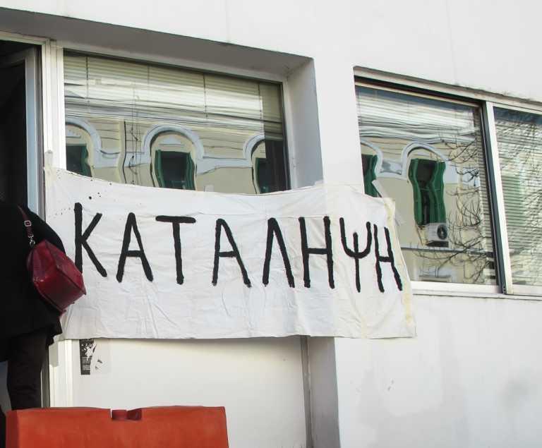 Κατά των καταλήψεων η ΔΑΚΕ Καθηγητών – Την ανακοίνωση συνυπογράφει ο Πρόεδρος της ΟΛΜΕ
