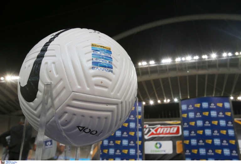 Superleague: Το πρόγραμμα της 7ης αγωνιστικής