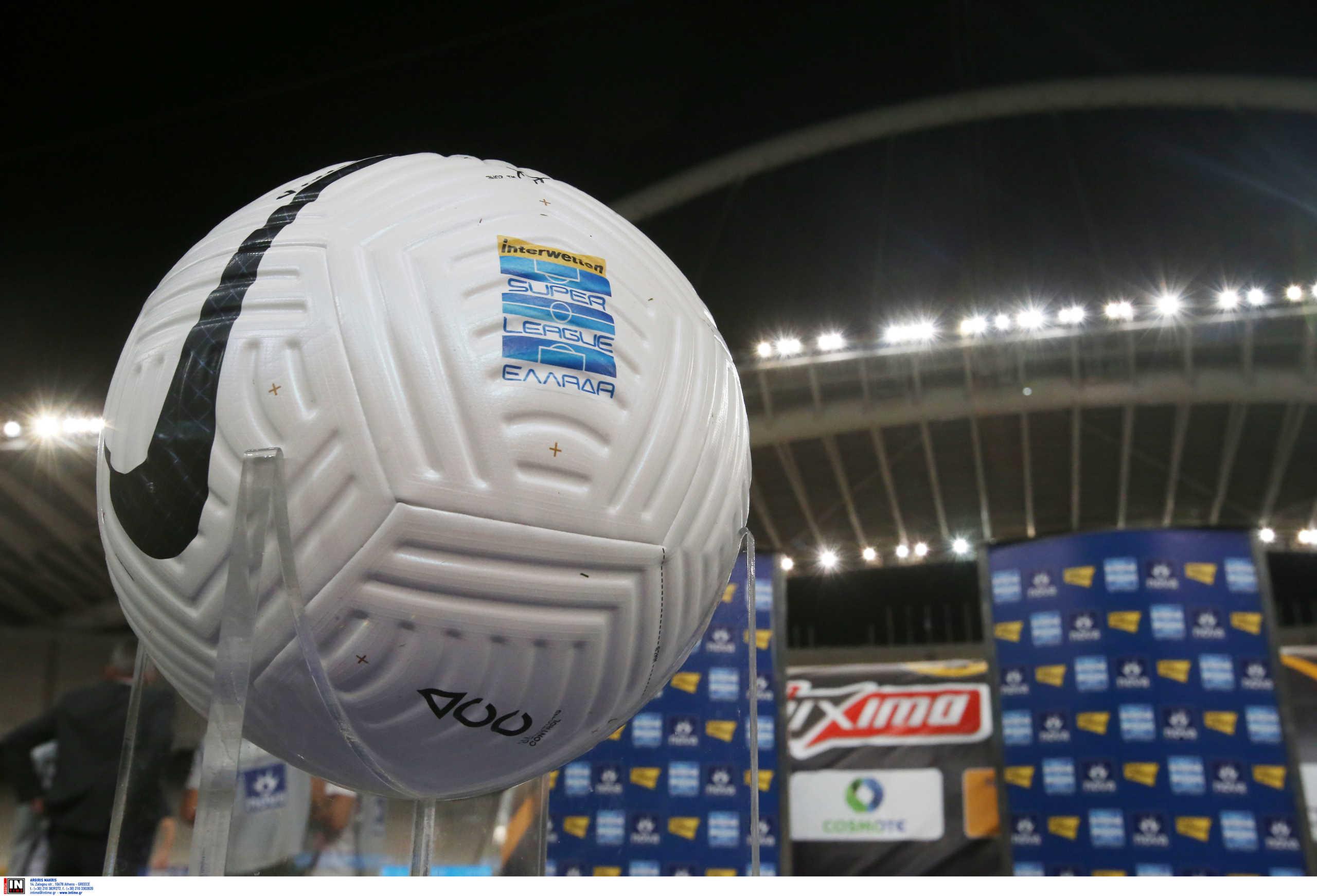 Superleague: ΑΕΚ και ΠΑΟΚ ψάχνουν αντίδραση – Για τη συνέχεια του αήττητου ο Ολυμπιακός